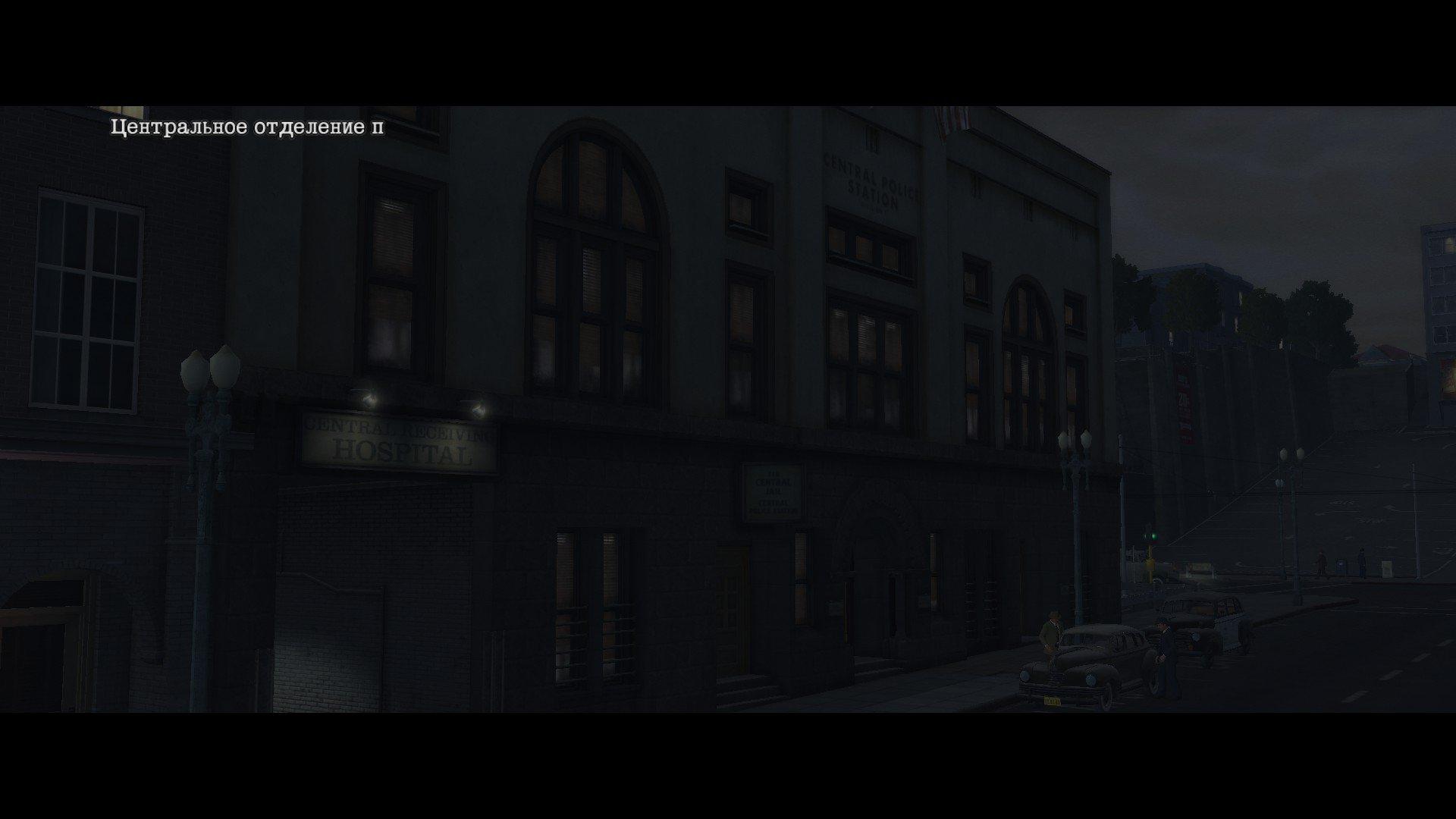 Пост-прохождение L.A. Noire Часть 11 - Изображение 63