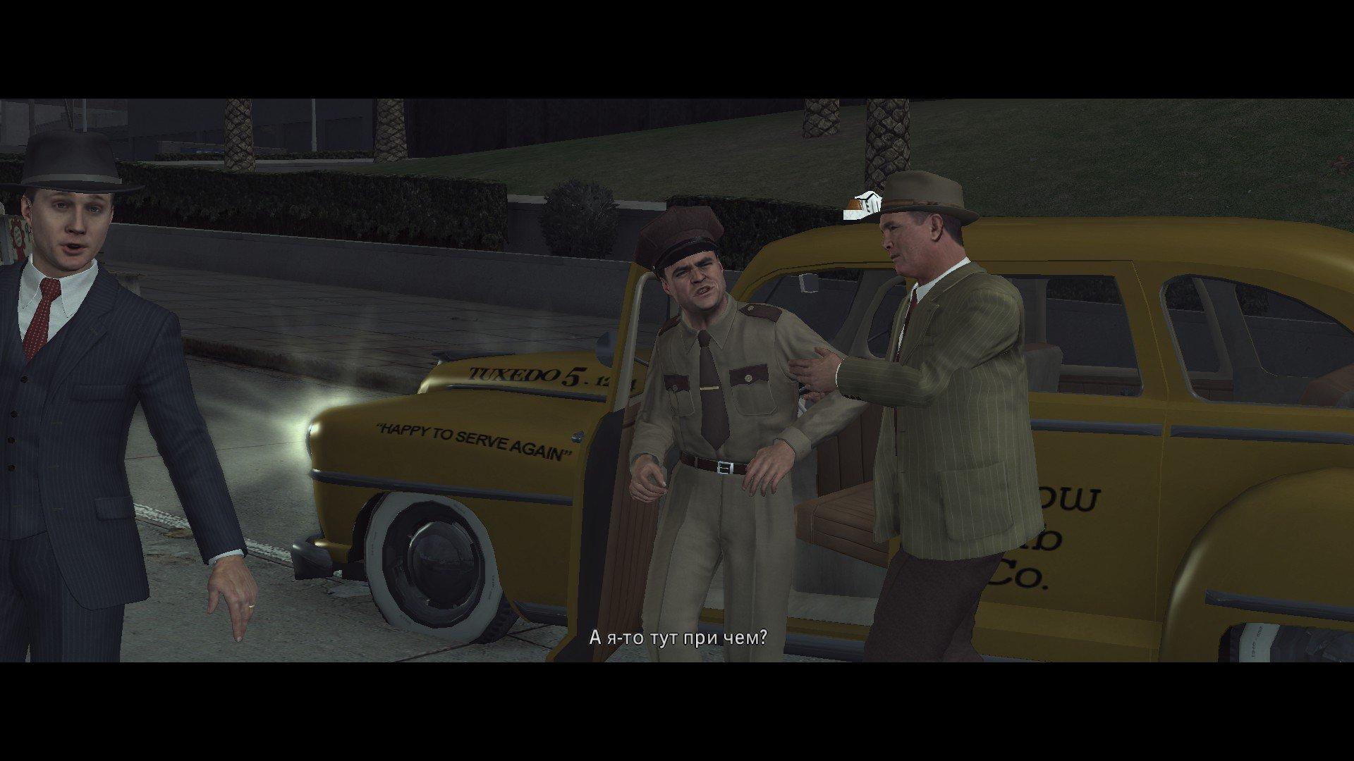 Пост-прохождение L.A. Noire Часть 11 - Изображение 43