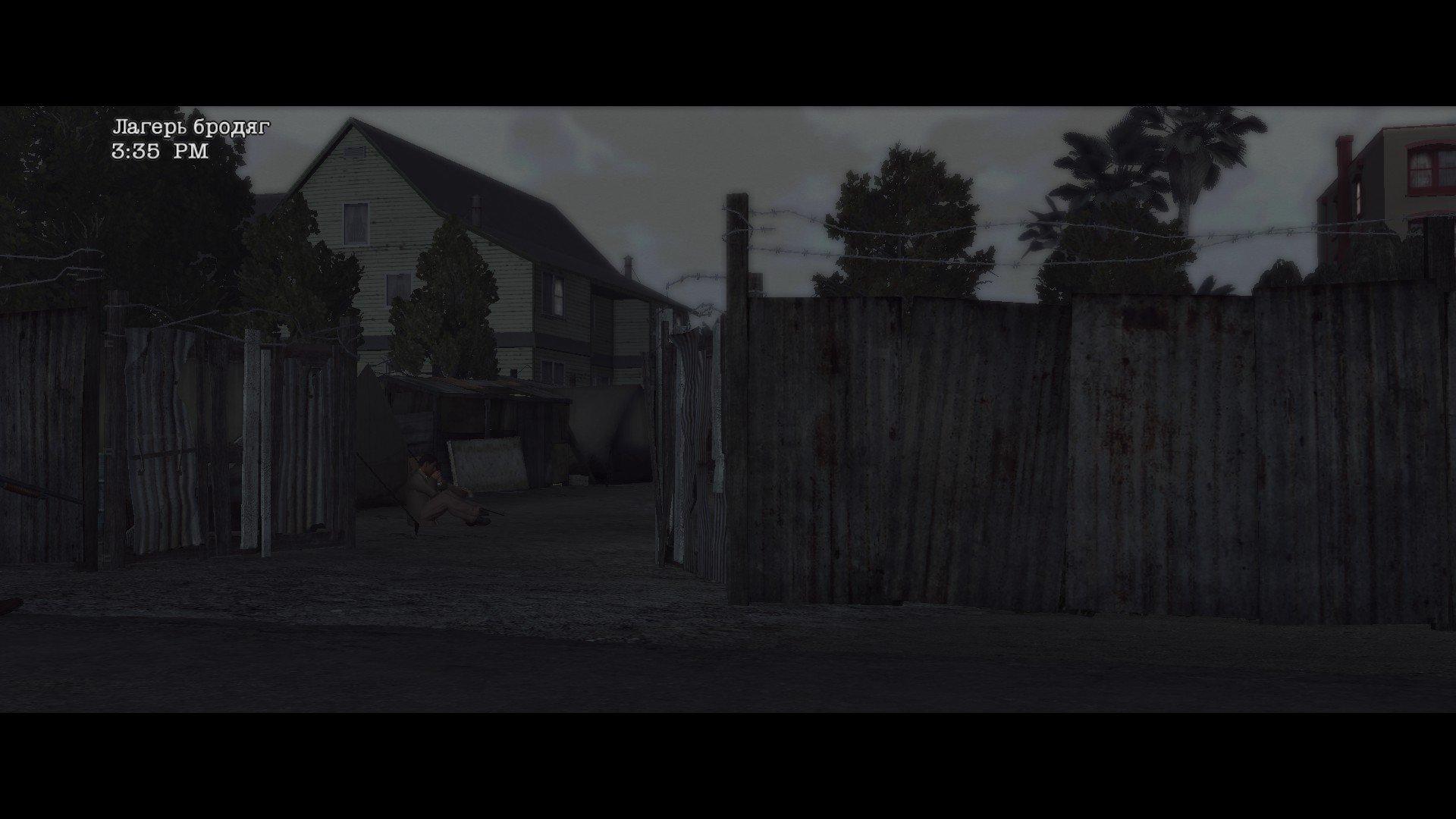 Пост-прохождение L.A. Noire Часть 11 - Изображение 52
