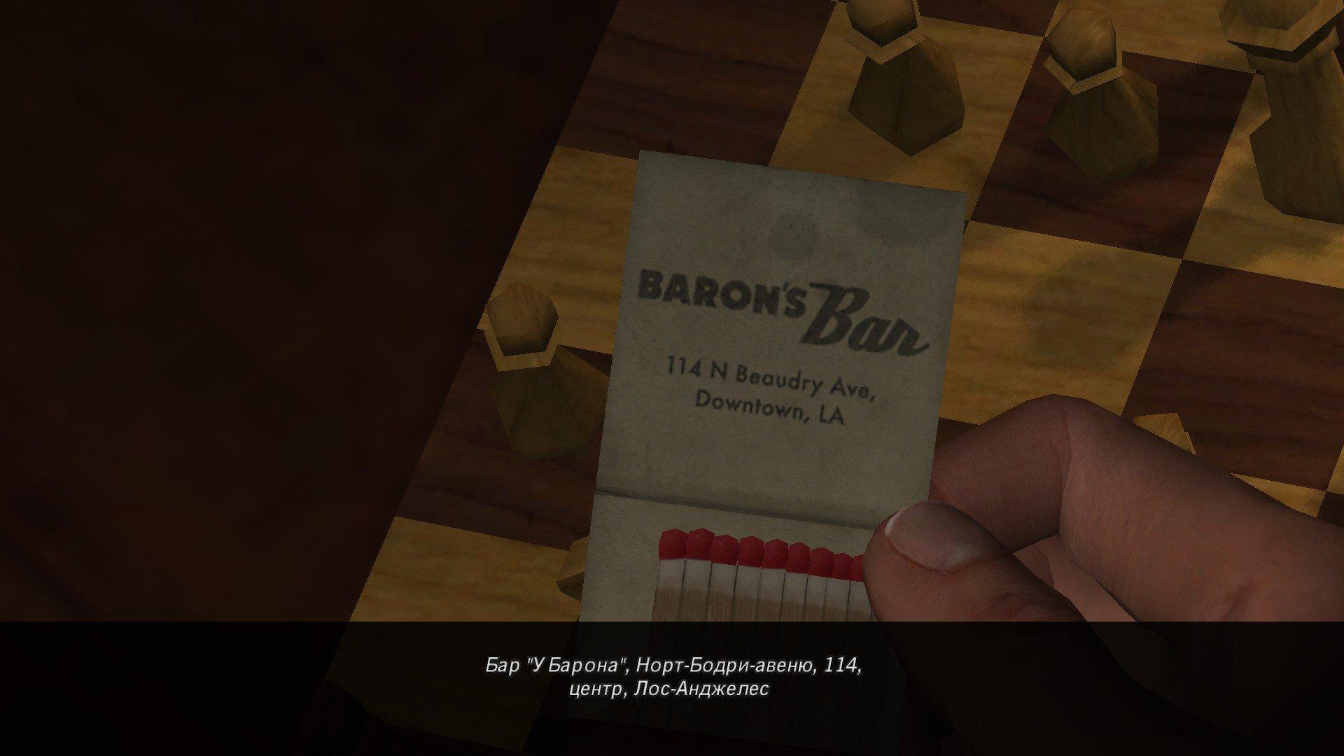 Пост-прохождение L.A. Noire Часть 11 - Изображение 28