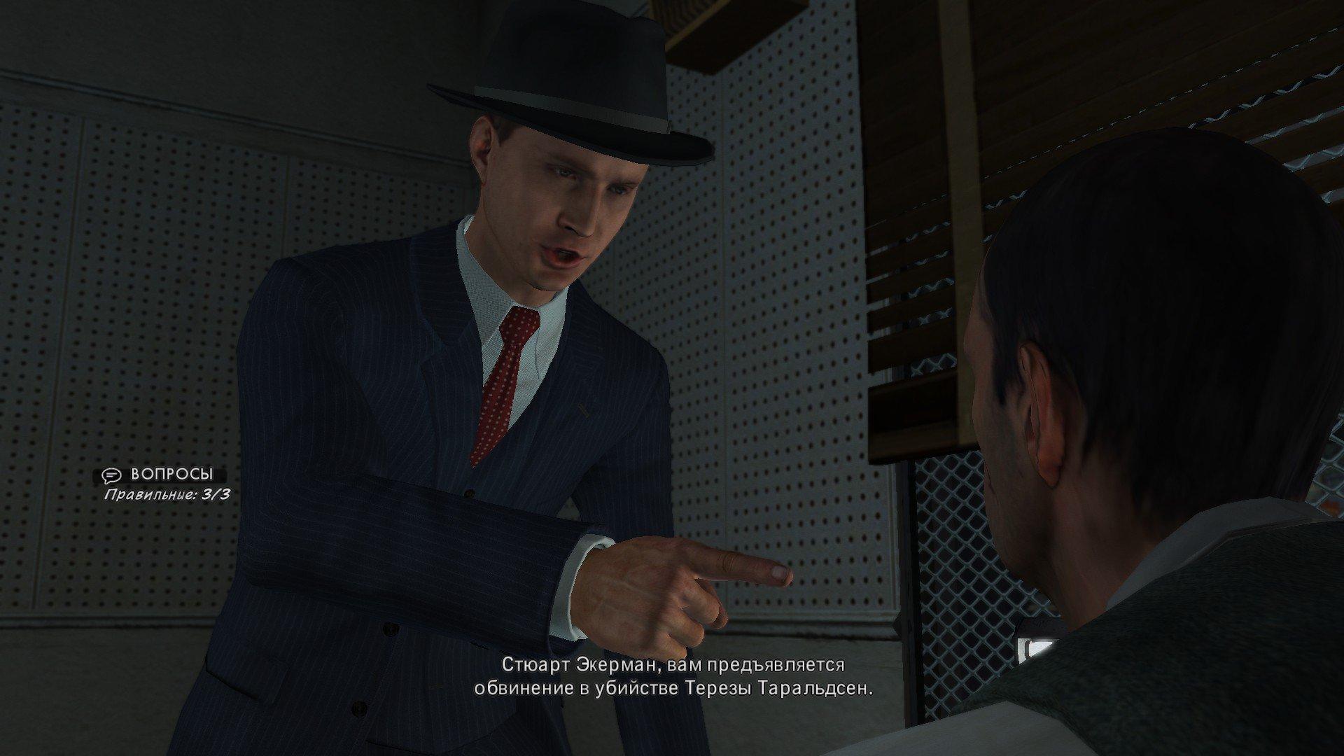 Пост-прохождение L.A. Noire Часть 11 - Изображение 66