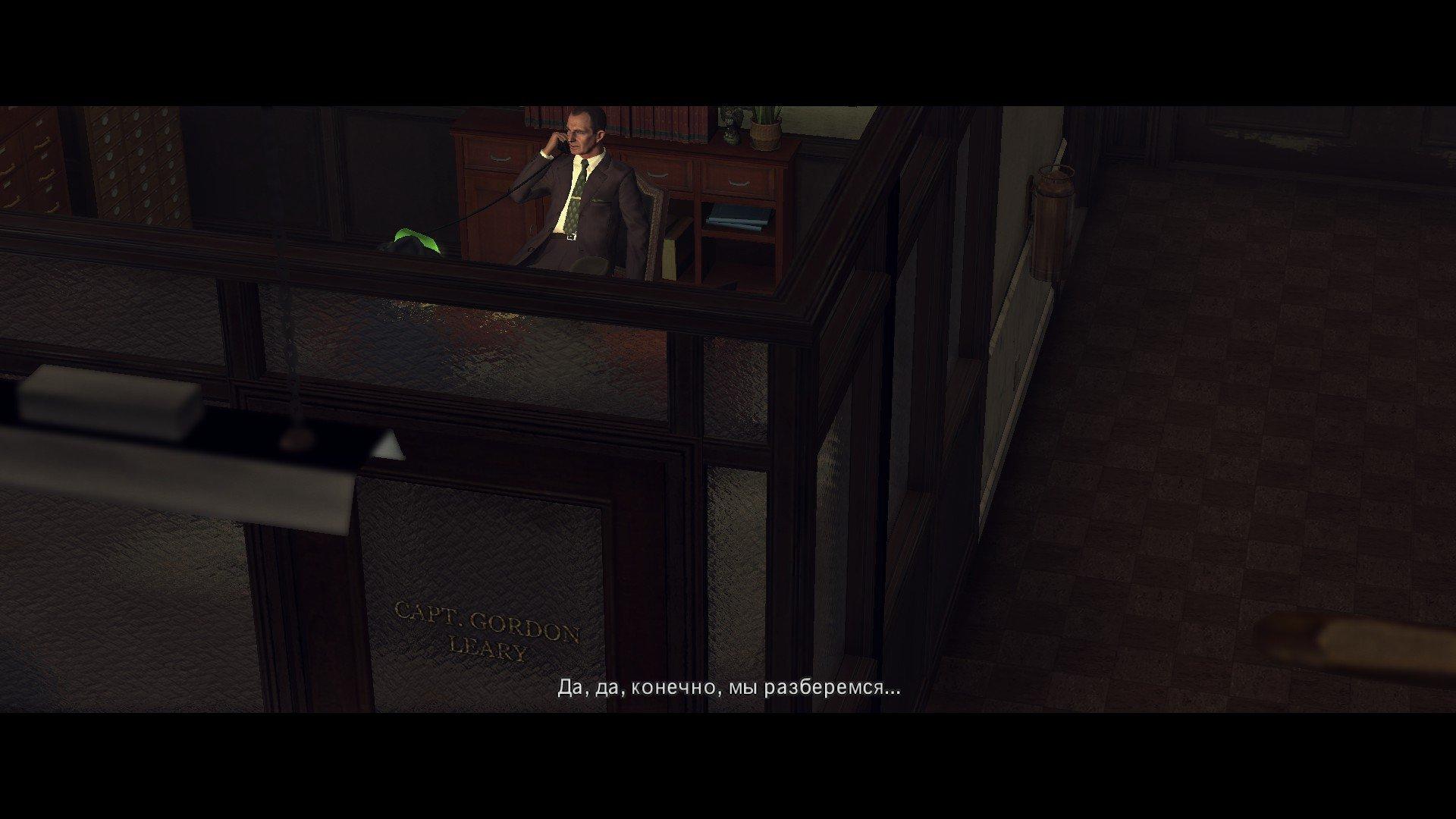Пост-прохождение L.A. Noire Часть 12. - Изображение 5