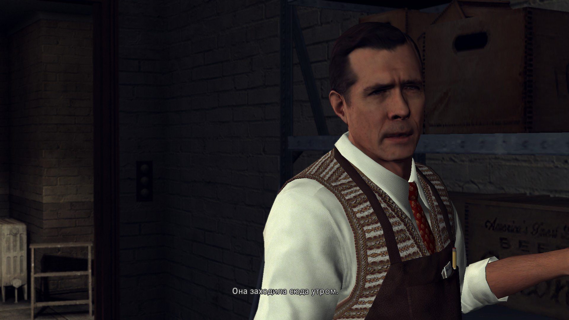Пост-прохождение L.A. Noire Часть 12. - Изображение 38