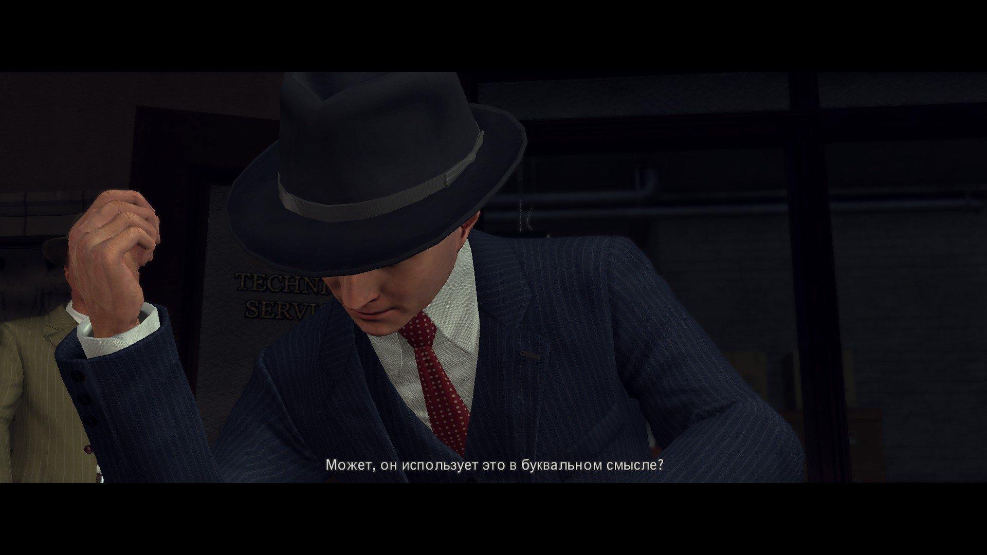 Пост-прохождение L.A. Noire Часть 13 - Изображение 8