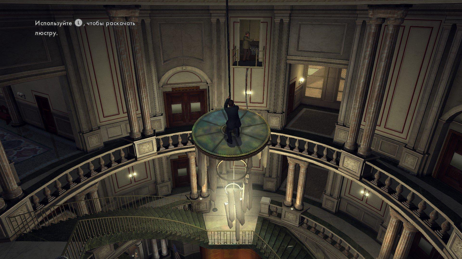 Пост-прохождение L.A. Noire Часть 13 - Изображение 20