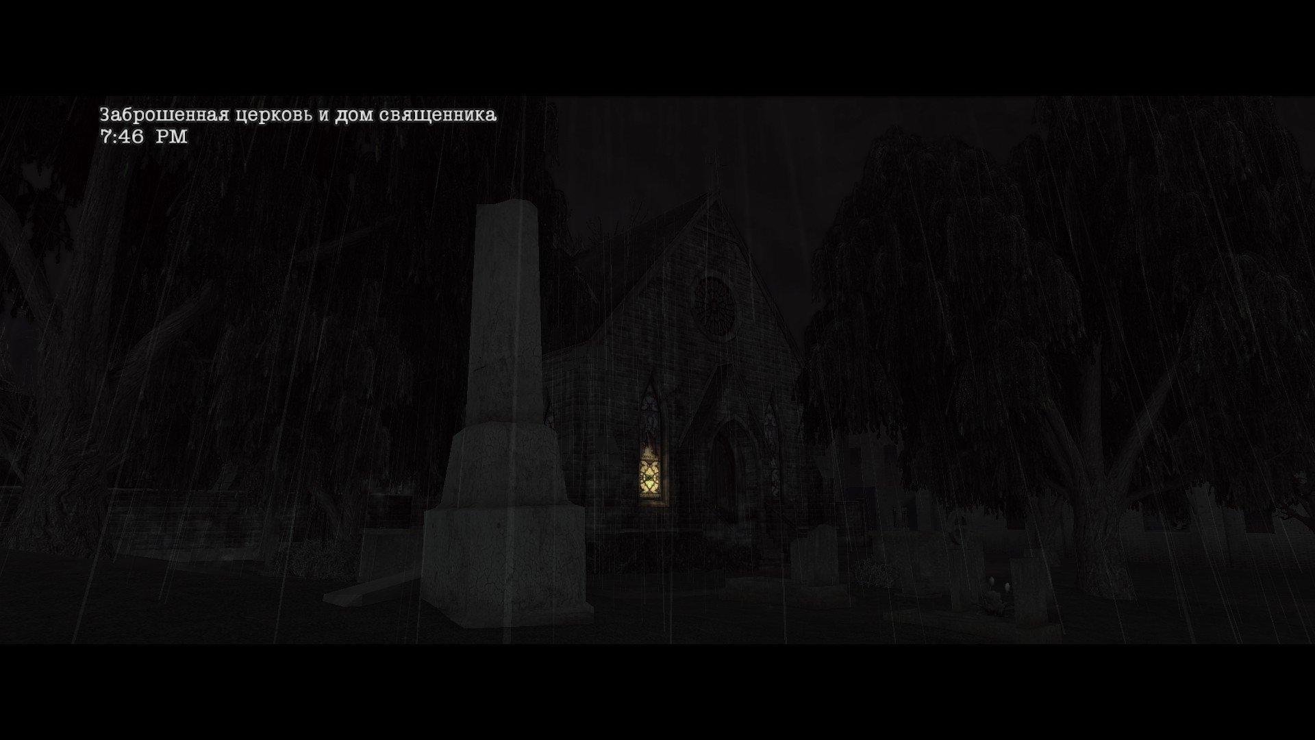 Пост-прохождение L.A. Noire Часть 13 - Изображение 48