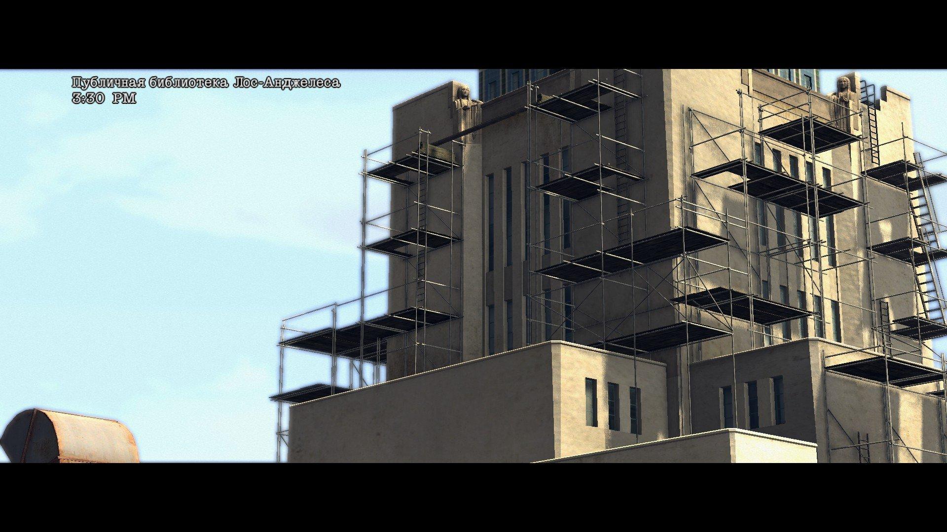 Пост-прохождение L.A. Noire Часть 13 - Изображение 21