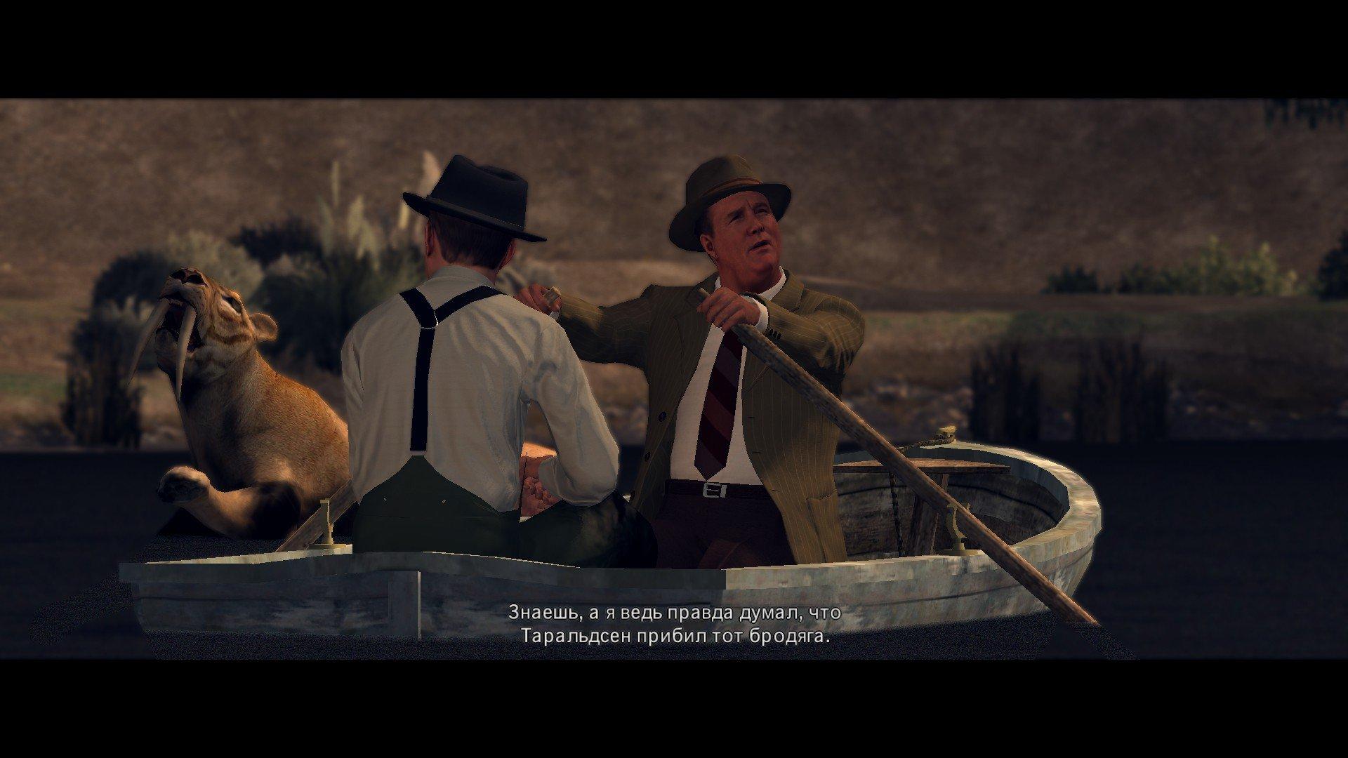 Пост-прохождение L.A. Noire Часть 13 - Изображение 33