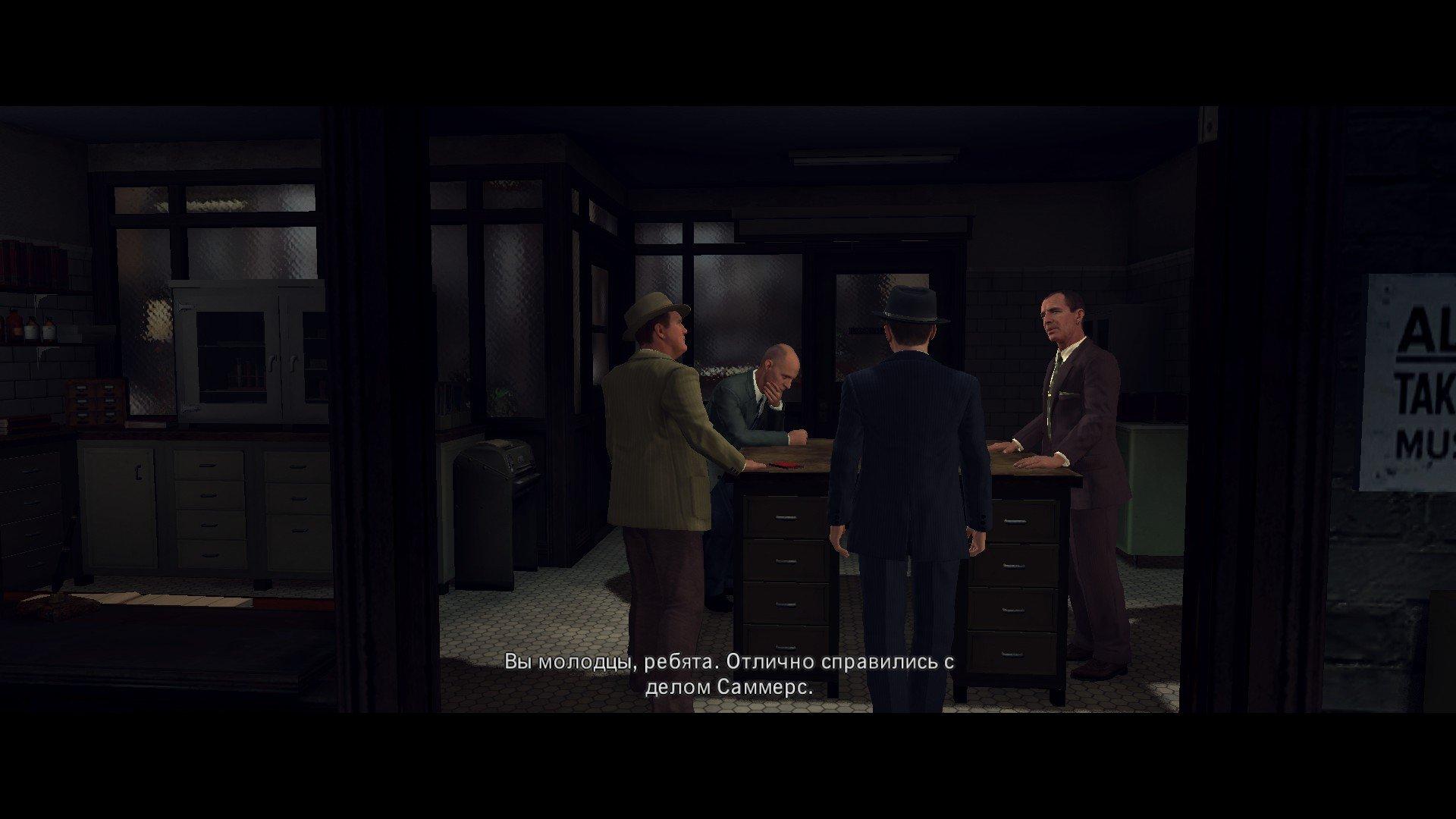 Пост-прохождение L.A. Noire Часть 13 - Изображение 3