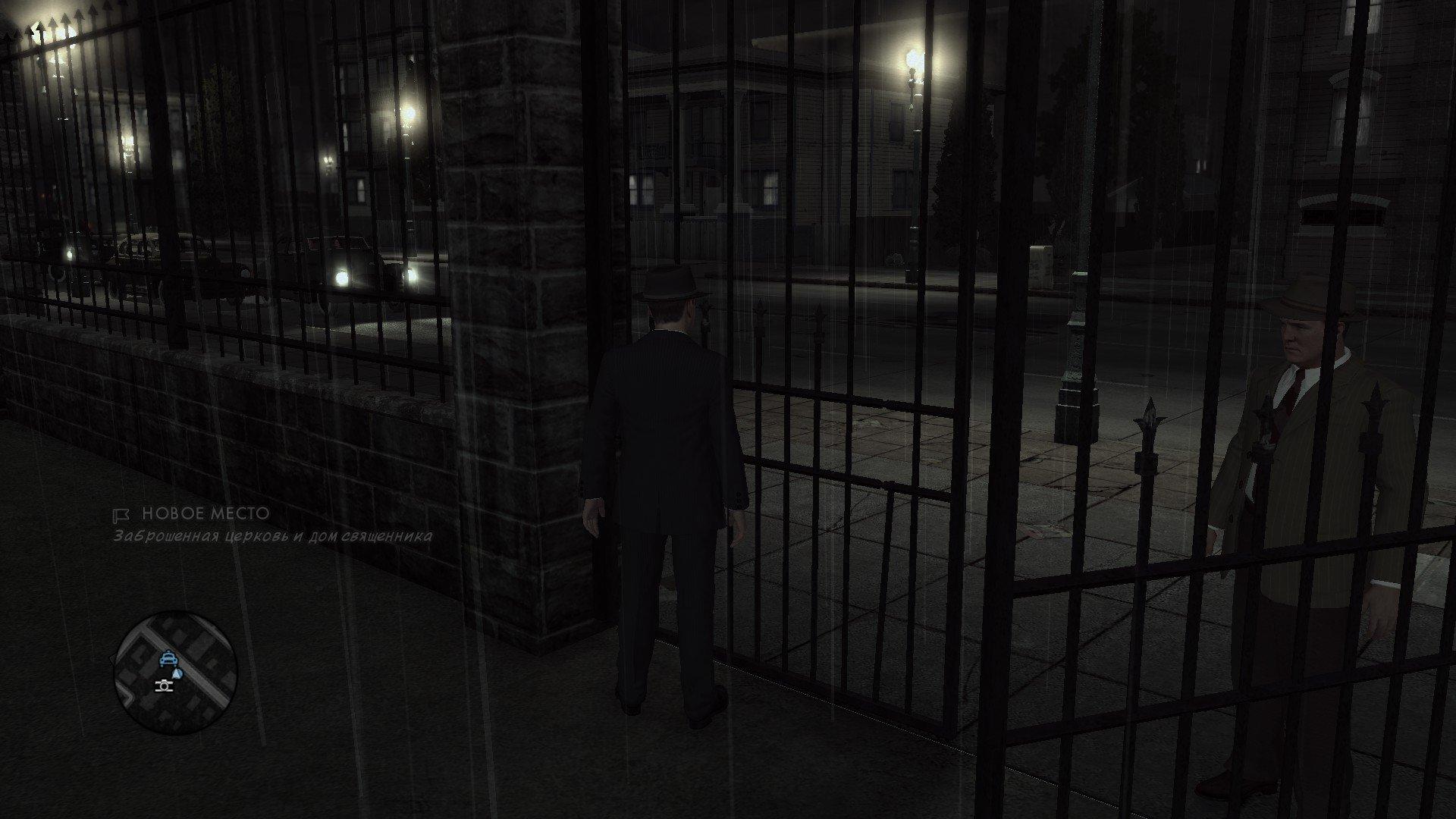 Пост-прохождение L.A. Noire Часть 13 - Изображение 49