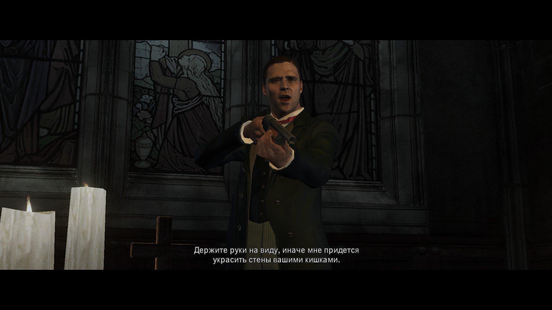 Пост-прохождение L.A. Noire Часть 13 - Изображение 52