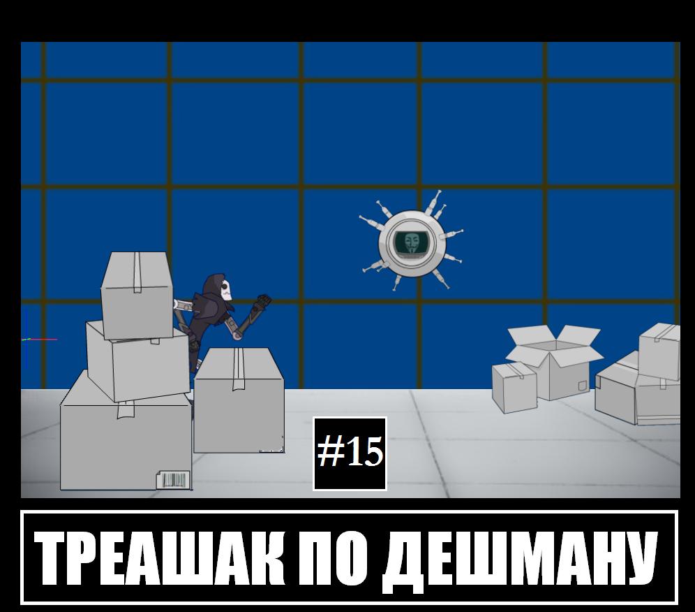 """Трешак по скидосу#15 """"Лучше поздно, чем никогда"""" - Изображение 1"""