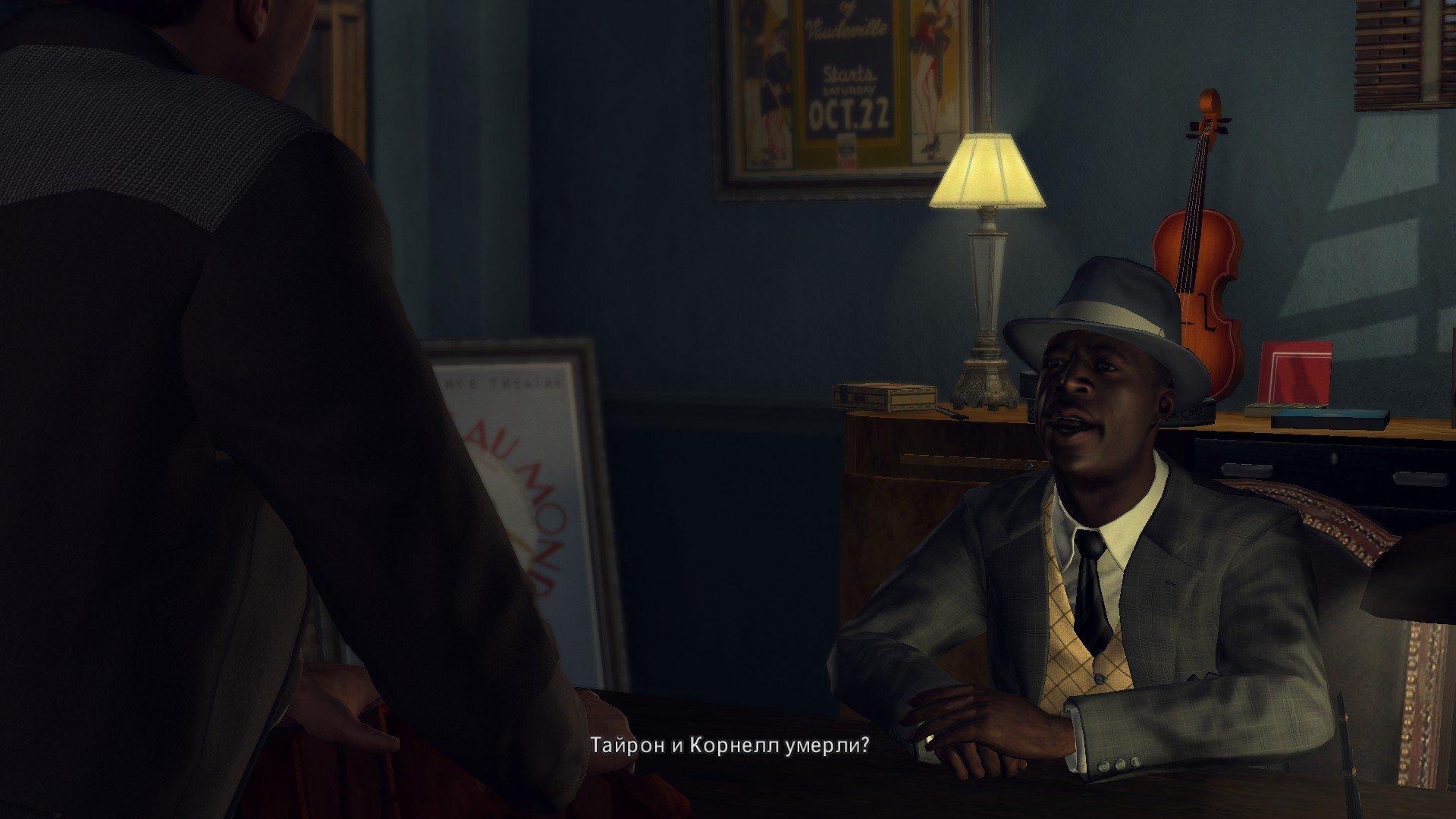 Пост-прохождение L.A. Noire Часть 14 - Изображение 36