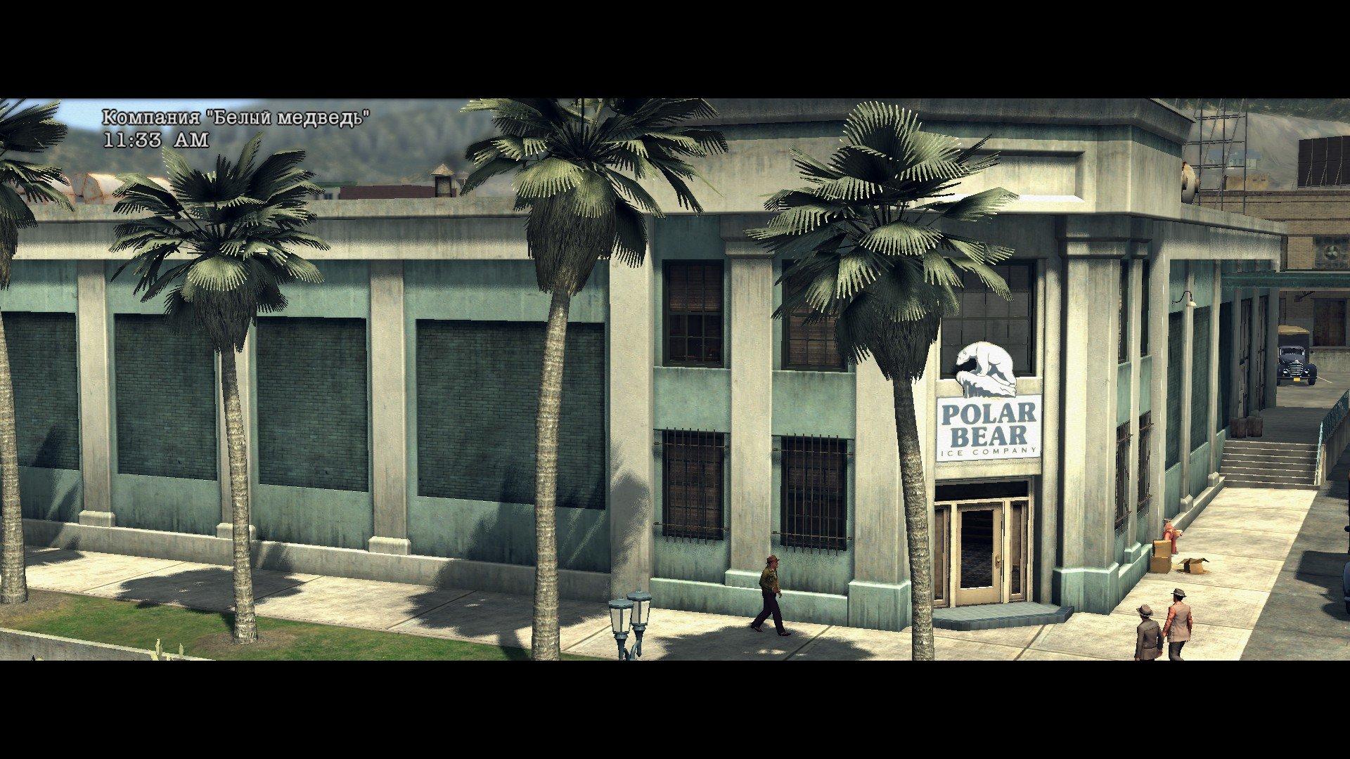 Пост-прохождение L.A. Noire Часть 14 - Изображение 62
