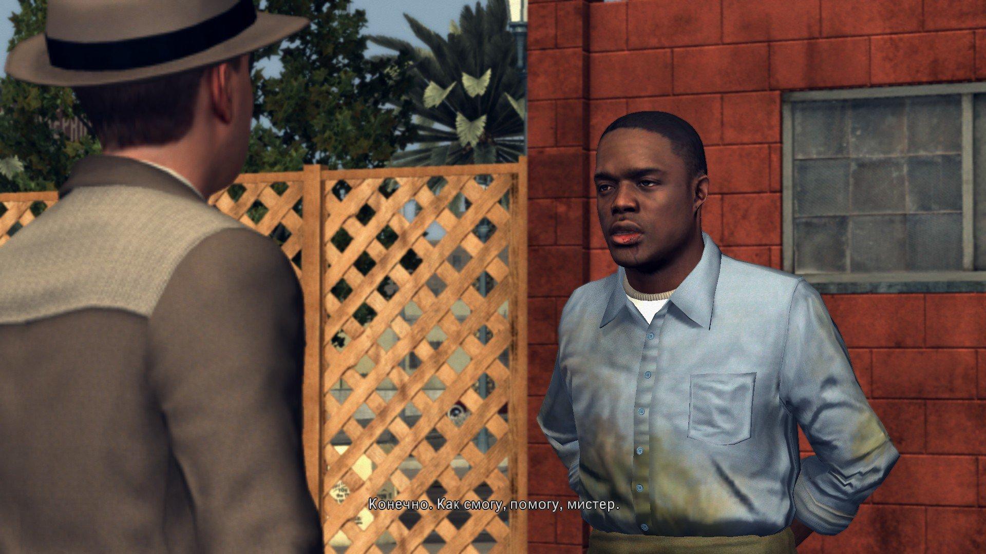 Пост-прохождение L.A. Noire Часть 14 - Изображение 29