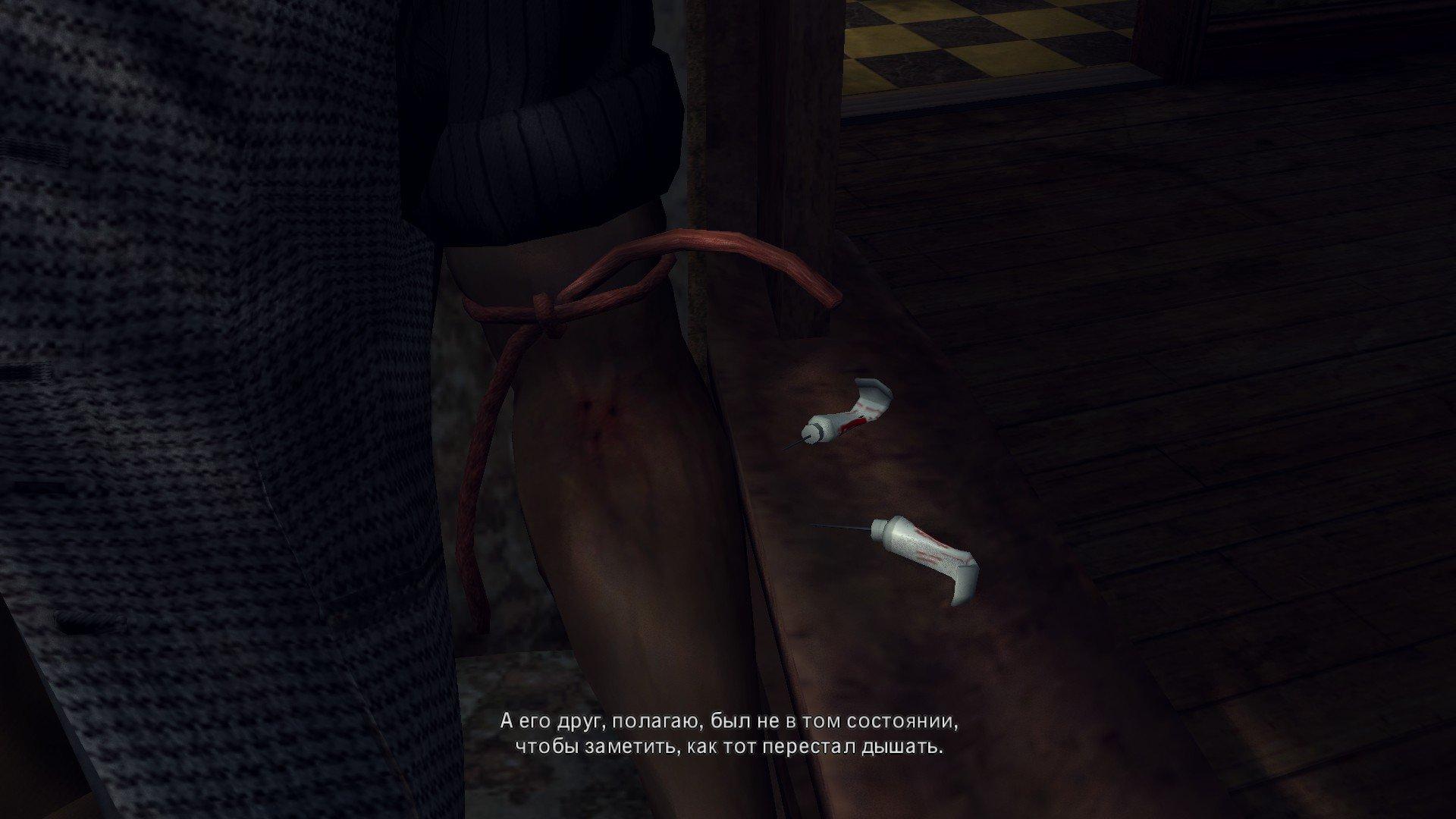 Пост-прохождение L.A. Noire Часть 14 - Изображение 15