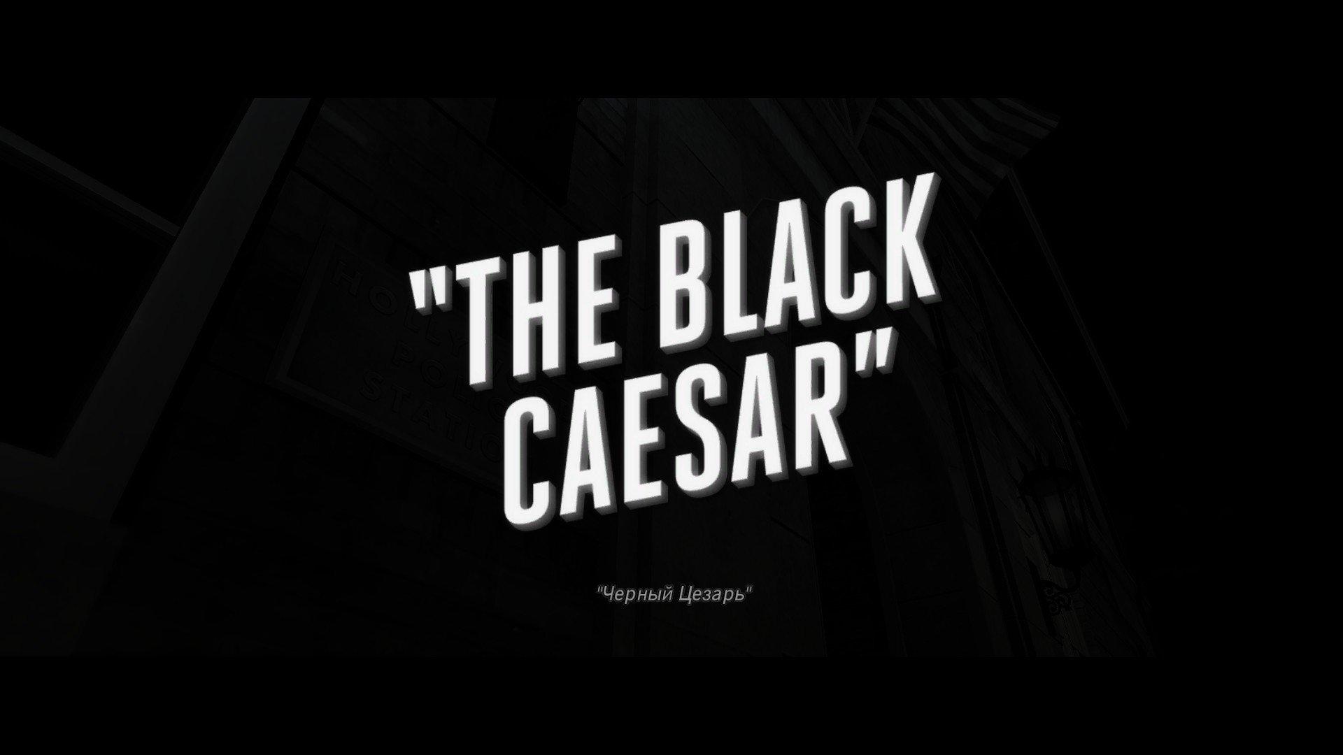 Пост-прохождение L.A. Noire Часть 14 - Изображение 2