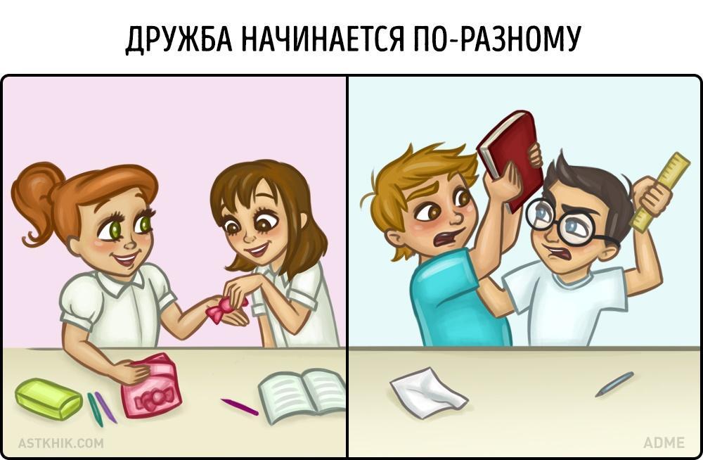 """Миленький пост о """"мерзких стереотипах"""" - Изображение 1"""