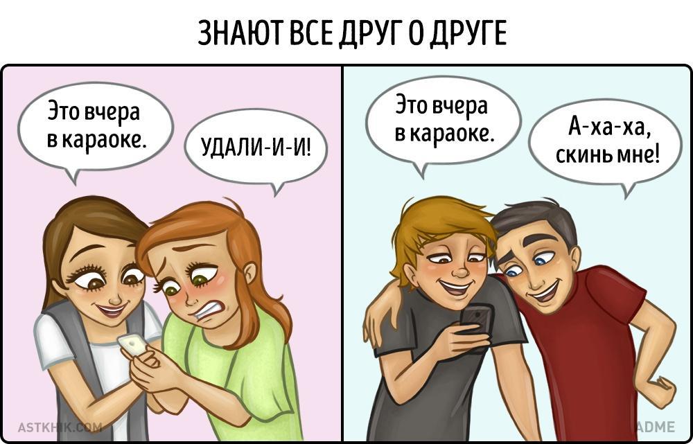 """Миленький пост о """"мерзких стереотипах"""" - Изображение 6"""