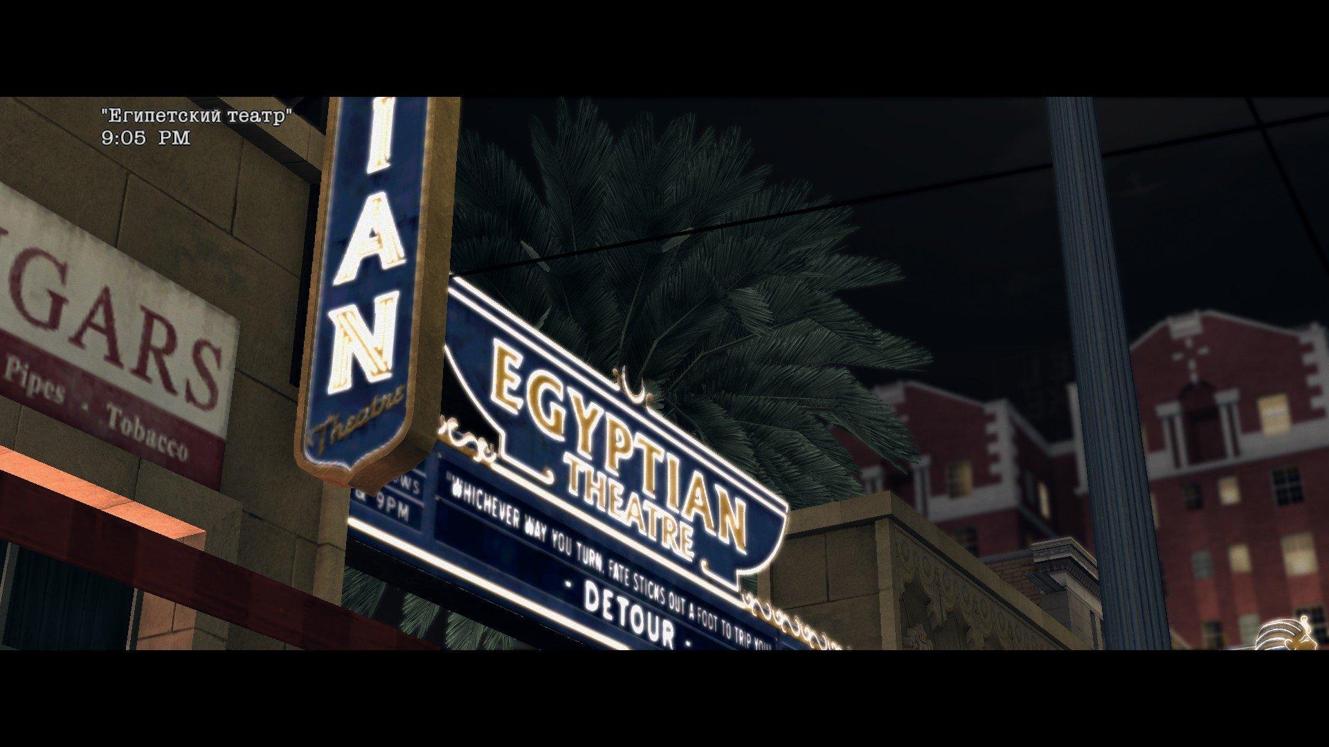 Пост-прохождение L.A. Noire Часть 16 - Изображение 64