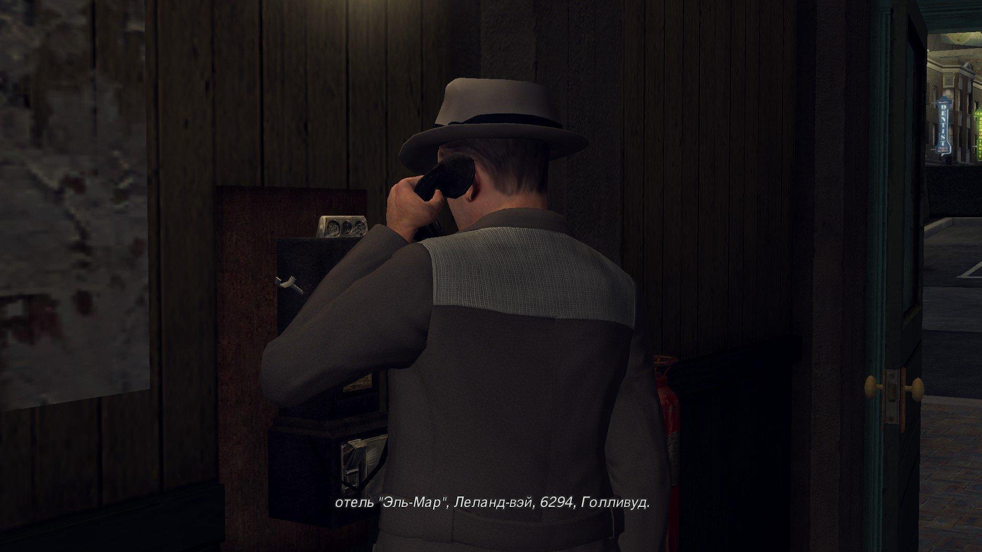 Пост-прохождение L.A. Noire Часть 16 - Изображение 19