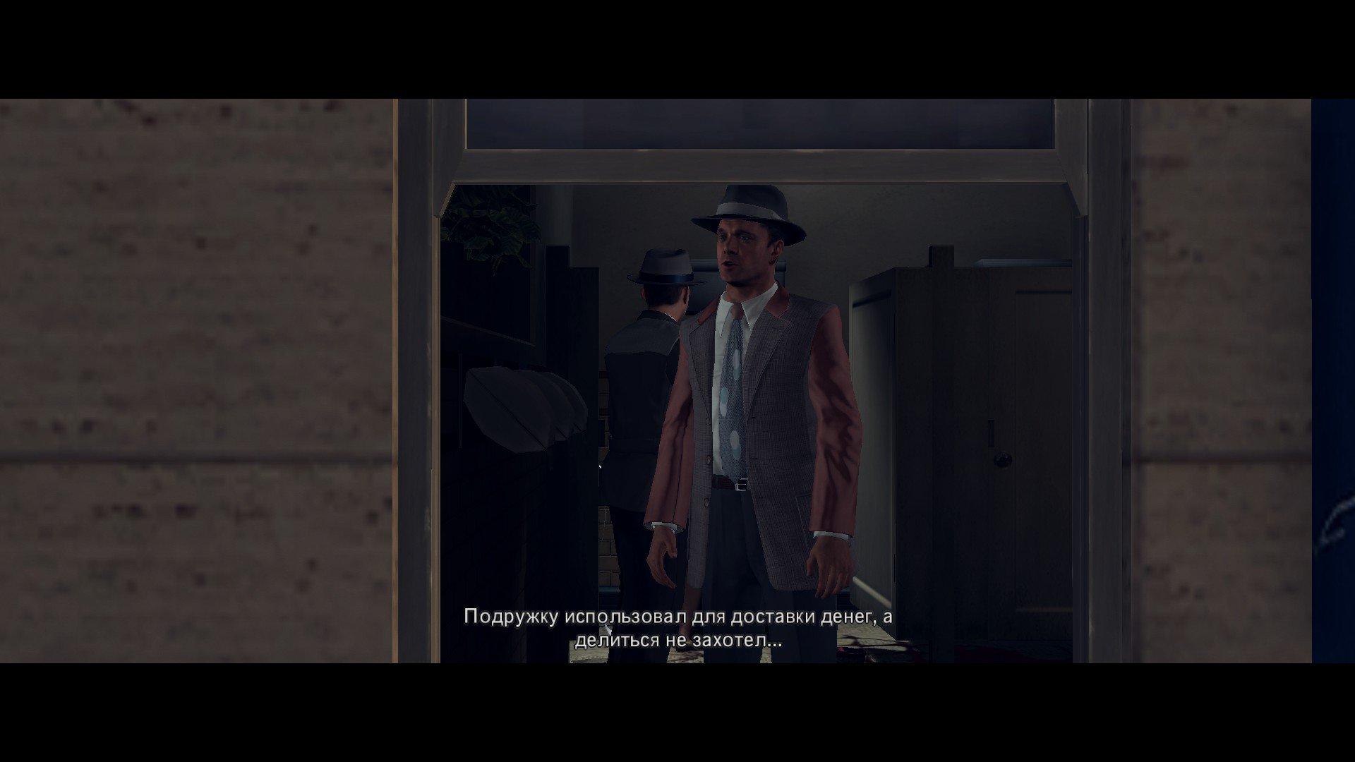 Пост-прохождение L.A. Noire Часть 16 - Изображение 61