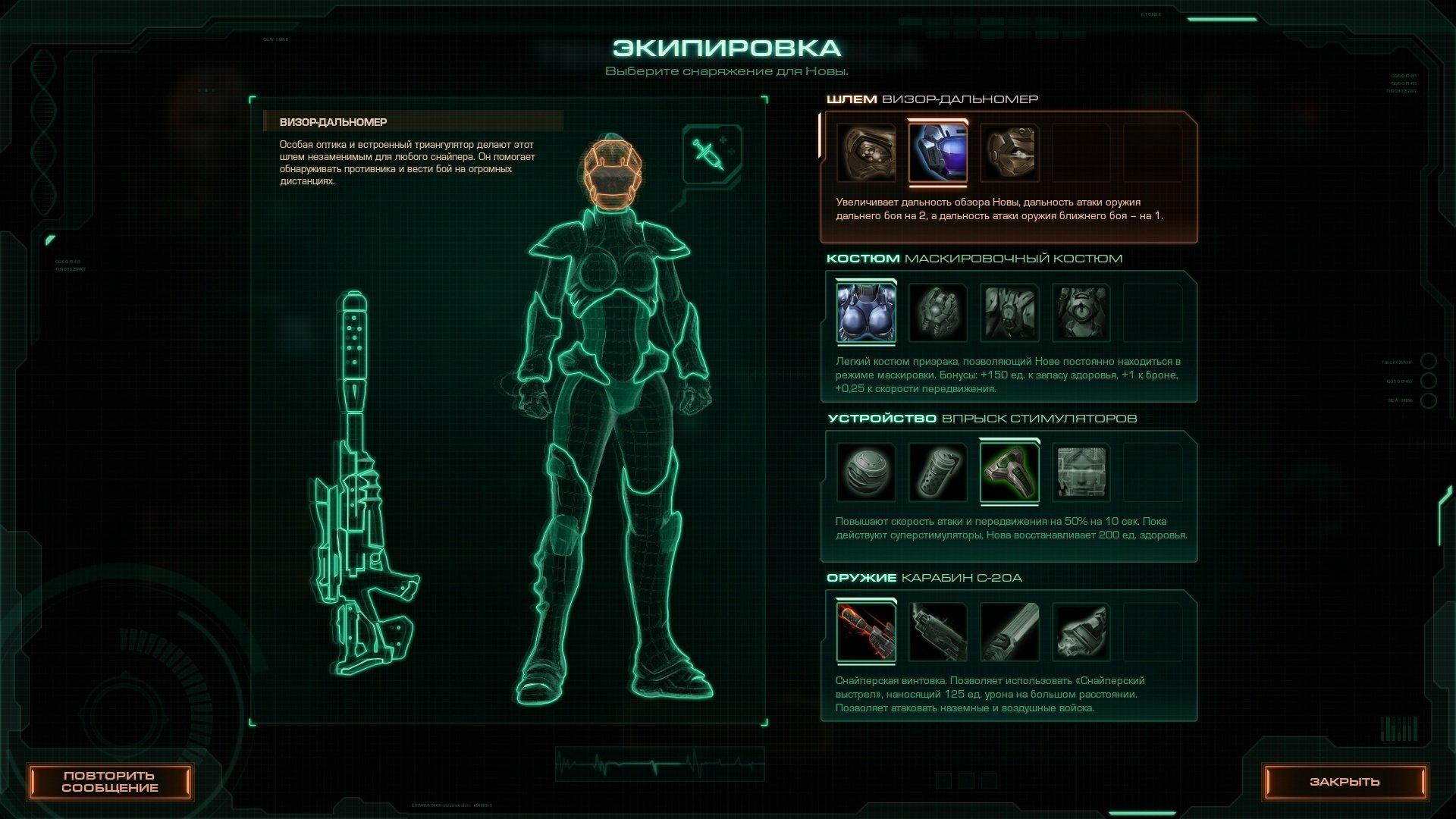 Nova Coverp Ops: непонятный фокус с распиливанием ассистентки - Изображение 2