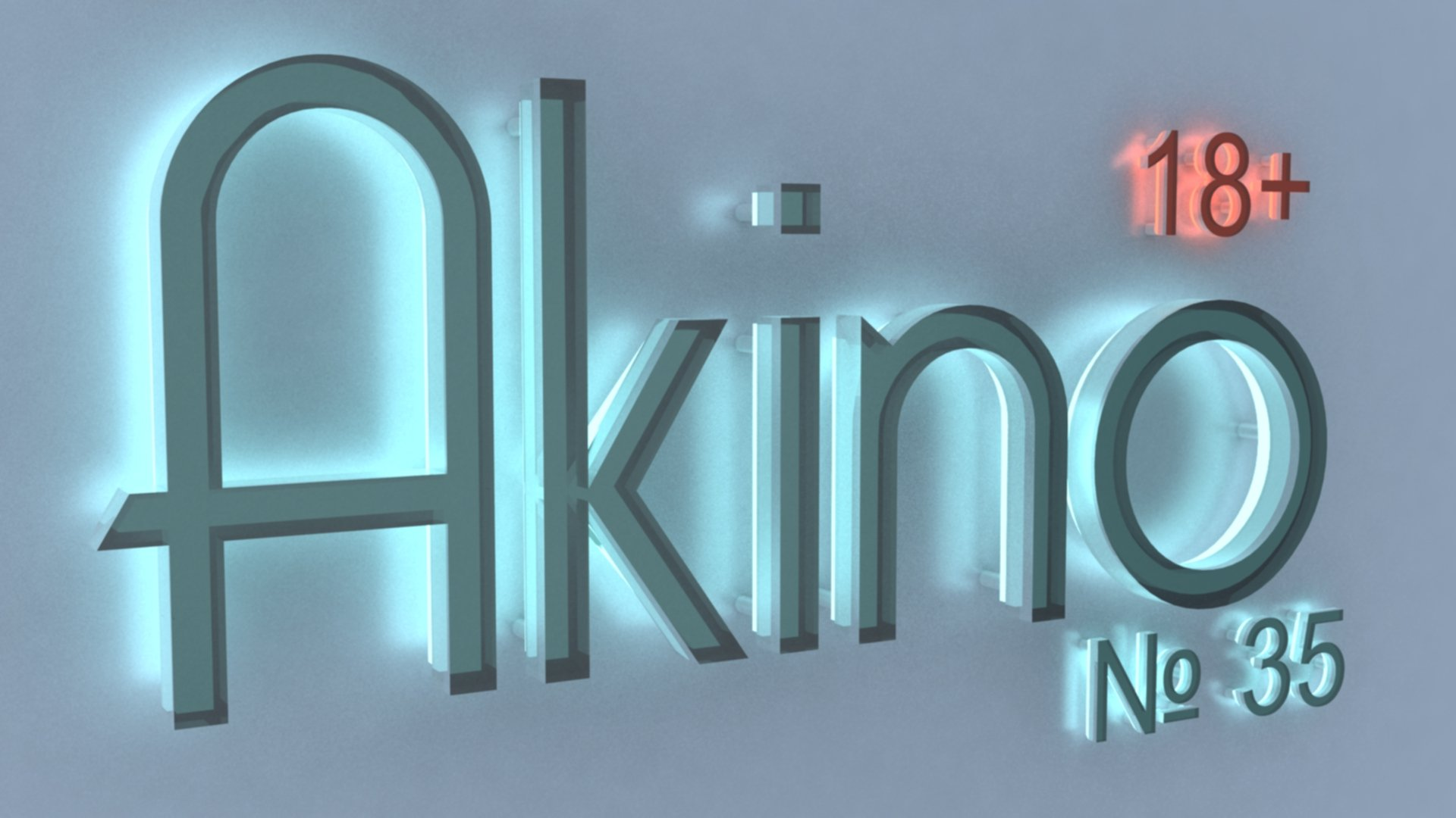 Подкаст AkiNO Выпуск № 35 (18+). - Изображение 1