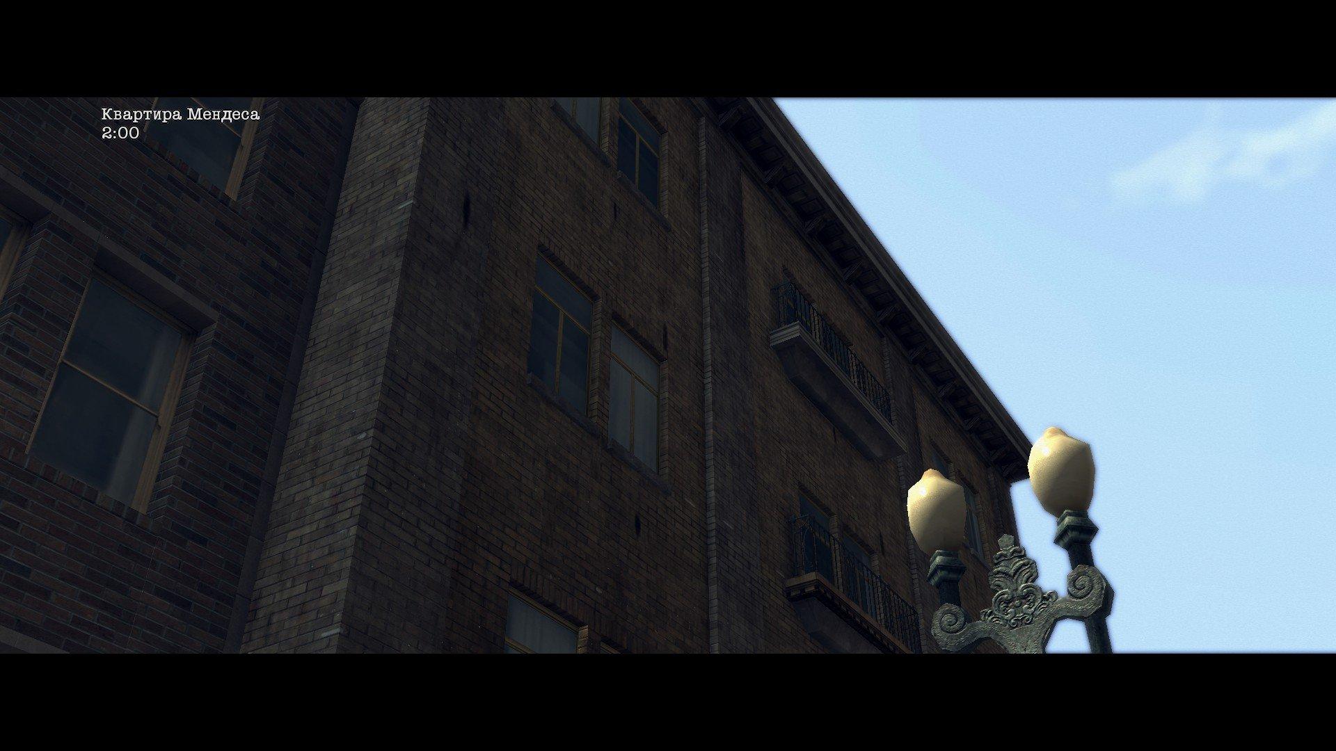 Пост-прохождение L.A. Noire Часть 8 - Изображение 52