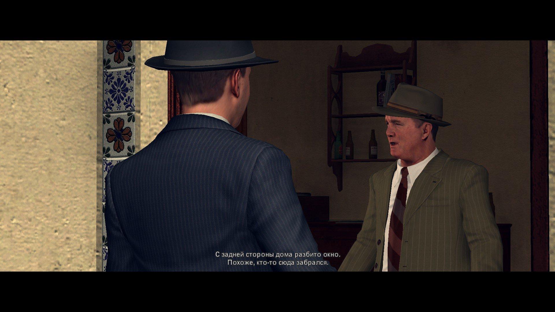 Пост-прохождение L.A. Noire Часть 8 - Изображение 28