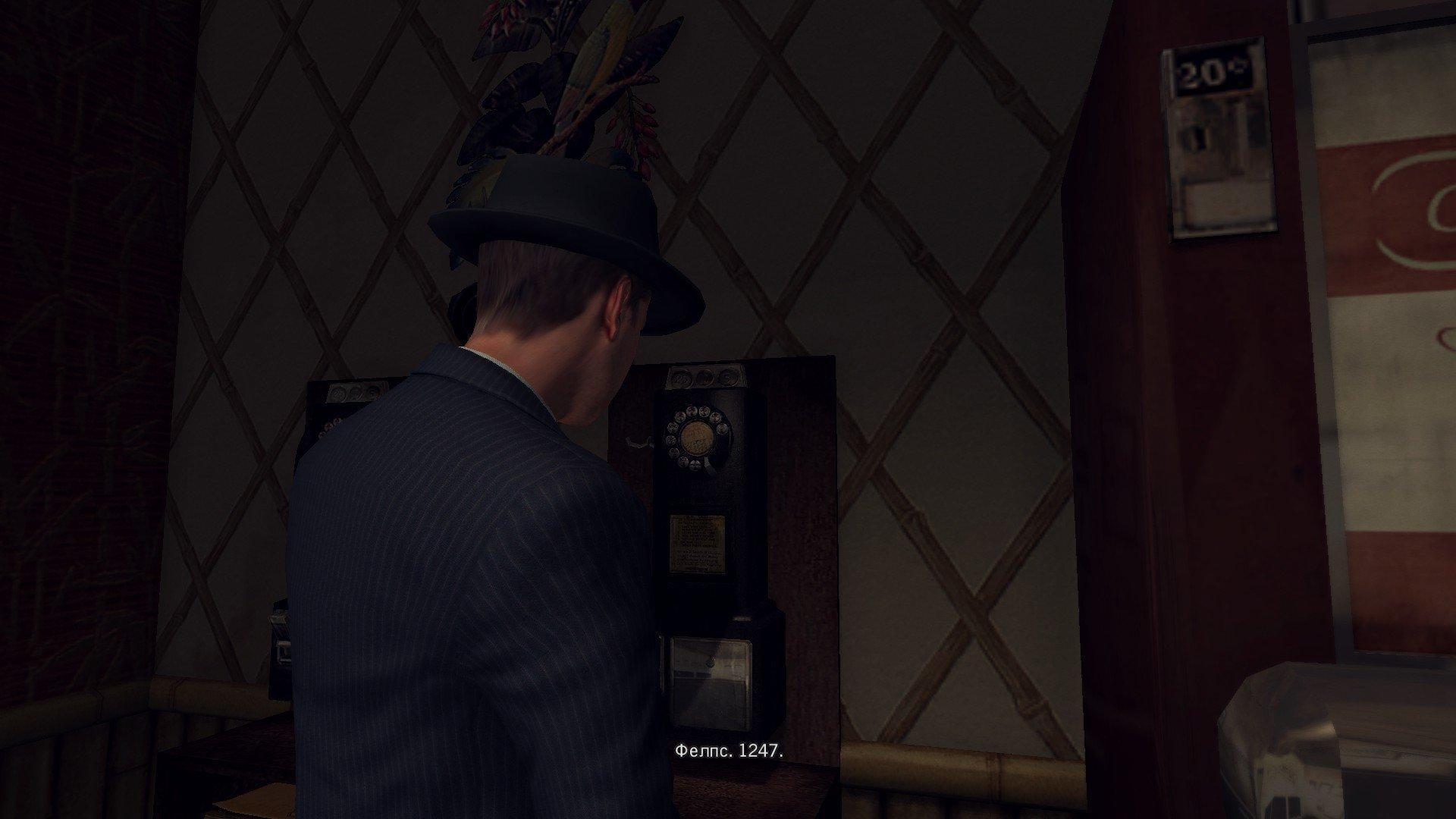 Пост-прохождение L.A. Noire Часть 8 - Изображение 26