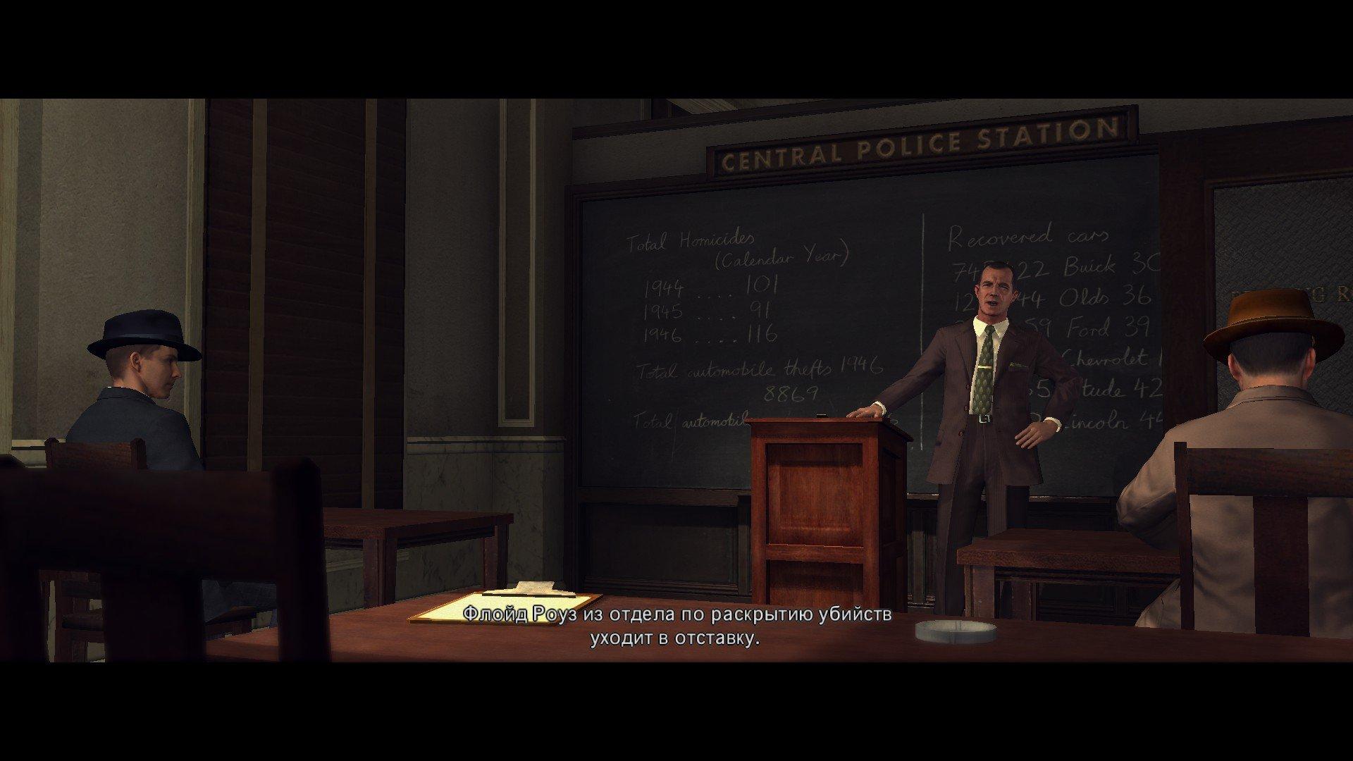 Пост-прохождение L.A. Noire Часть 8 - Изображение 5