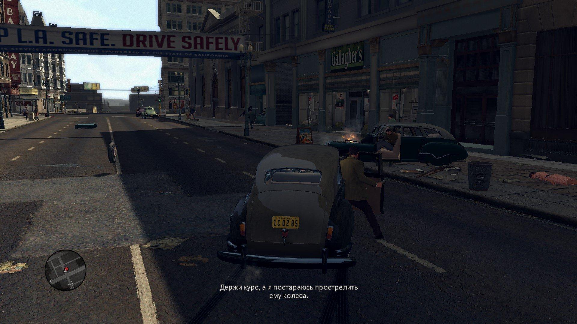 Пост-прохождение L.A. Noire Часть 8 - Изображение 62