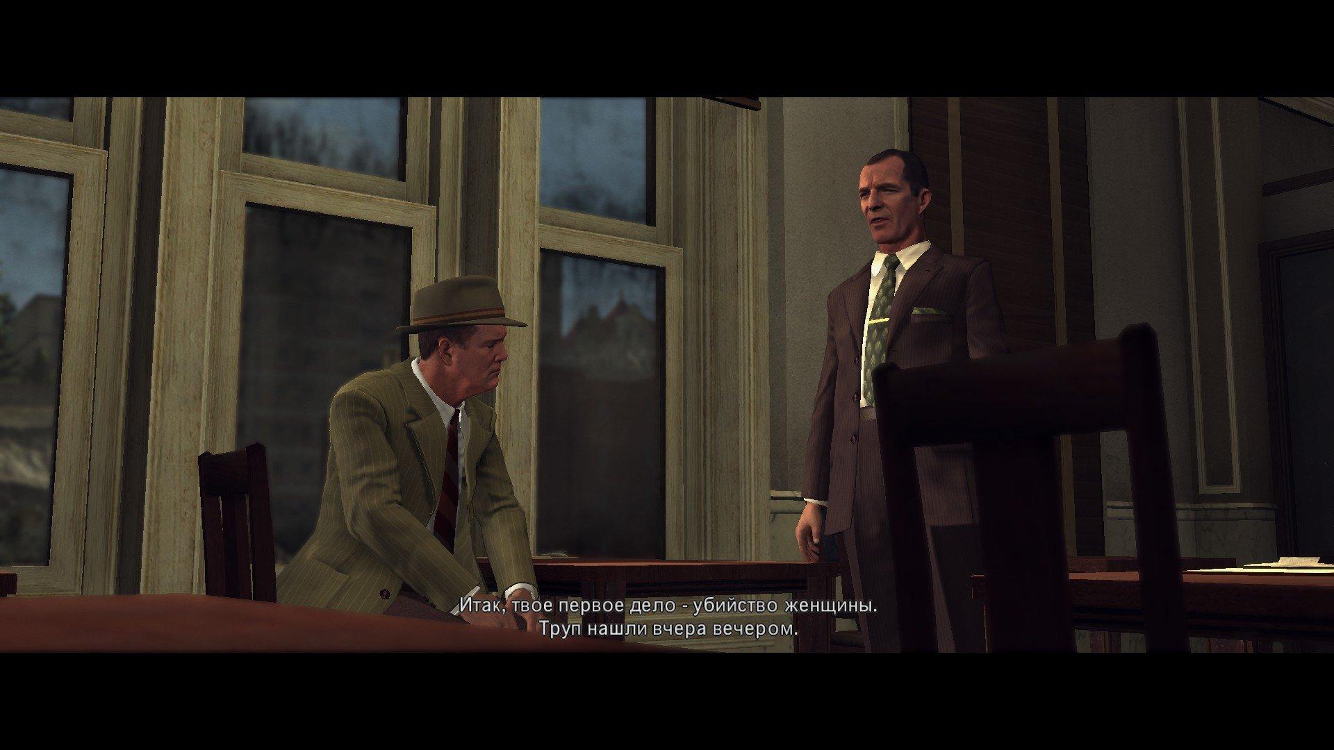Пост-прохождение L.A. Noire Часть 8 - Изображение 6