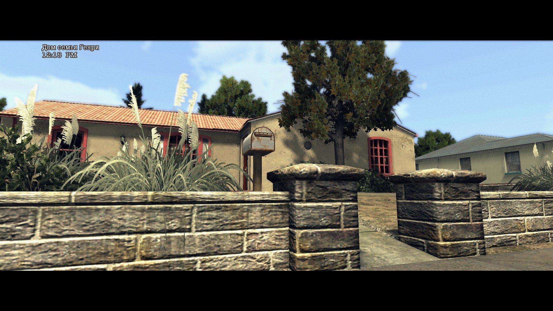 Пост-прохождение L.A. Noire Часть 8 - Изображение 27