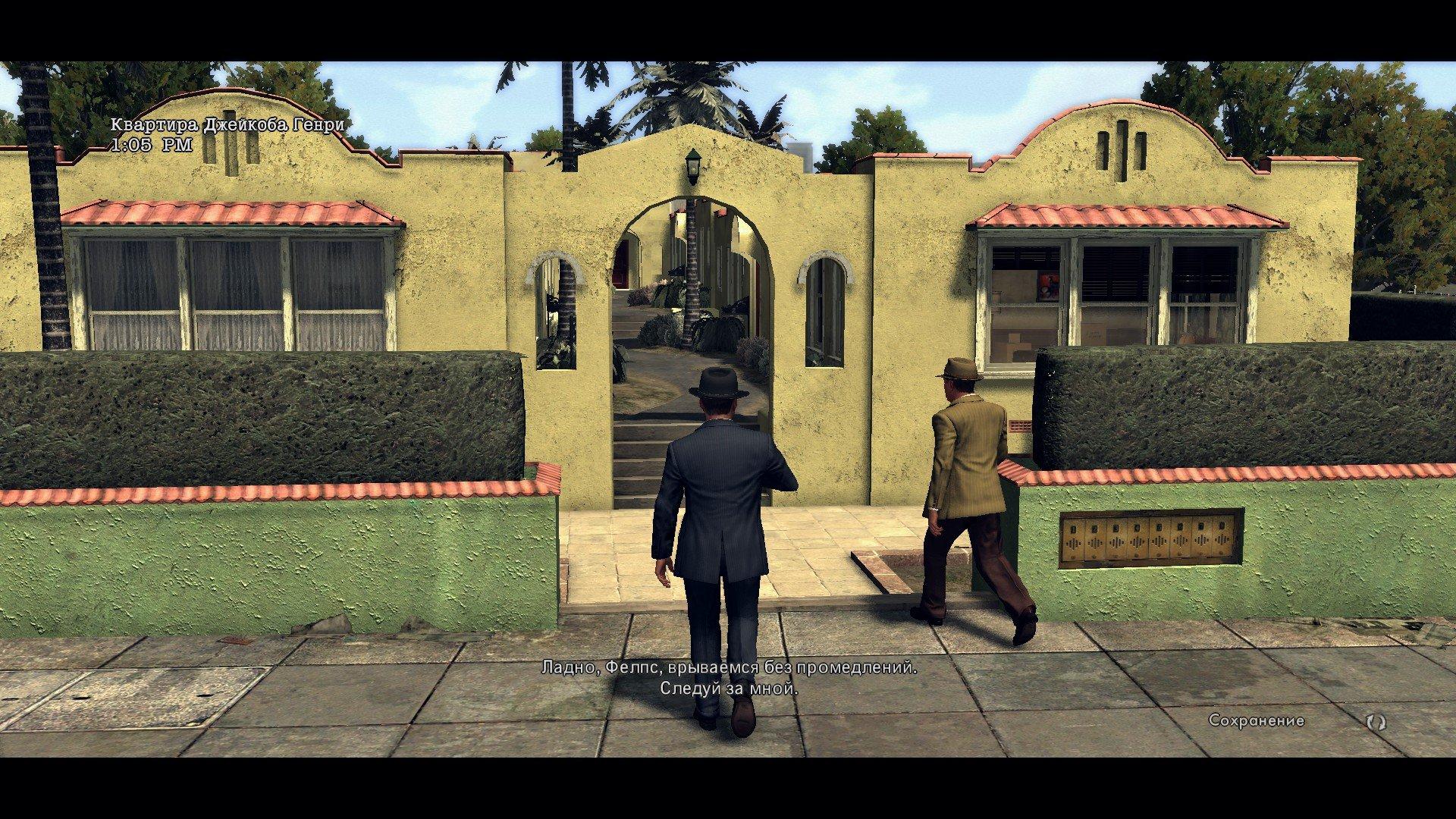 Пост-прохождение L.A. Noire Часть 8 - Изображение 38