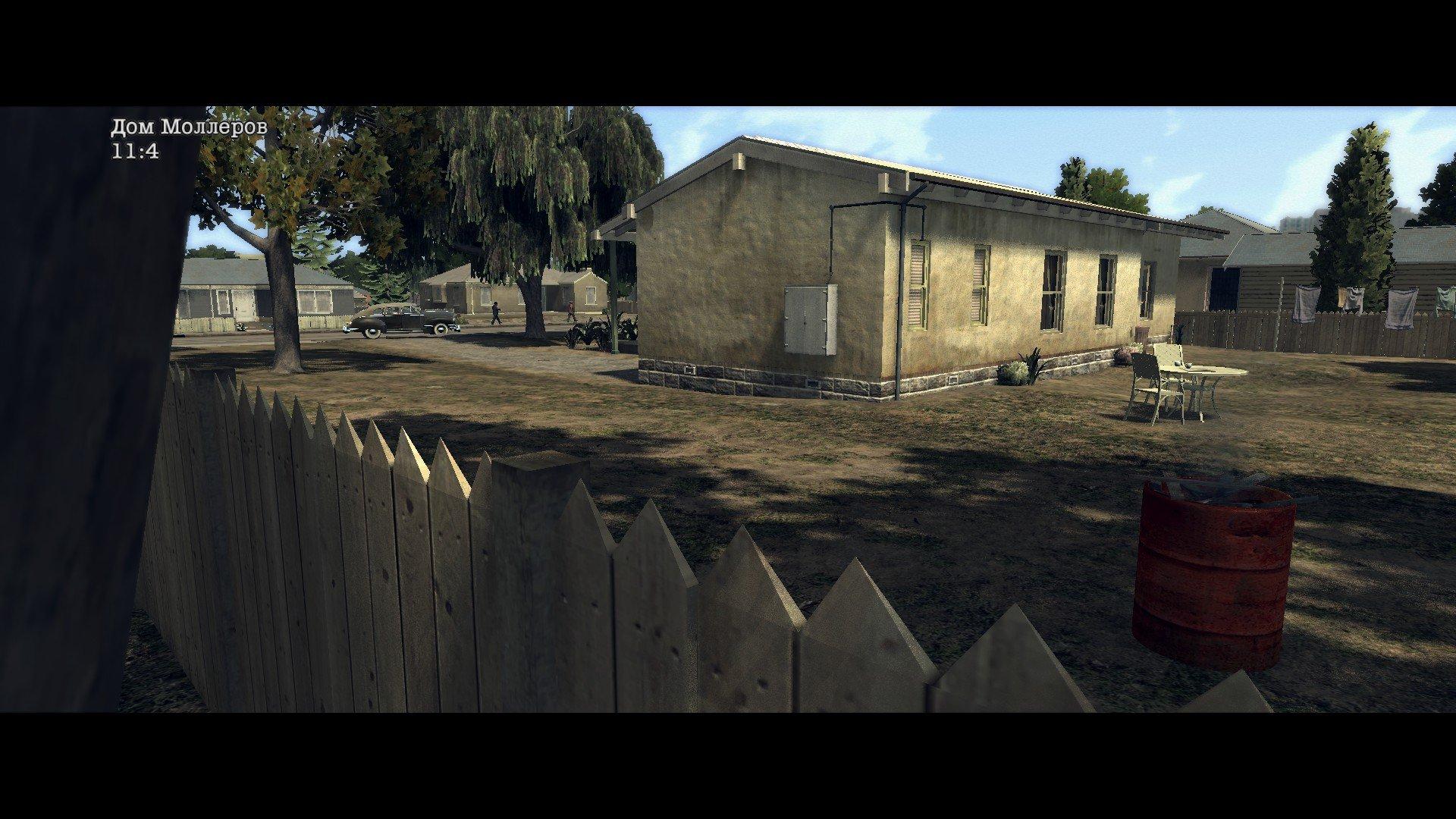 Пост-прохождение L.A. Noire Часть 9 - Изображение 19