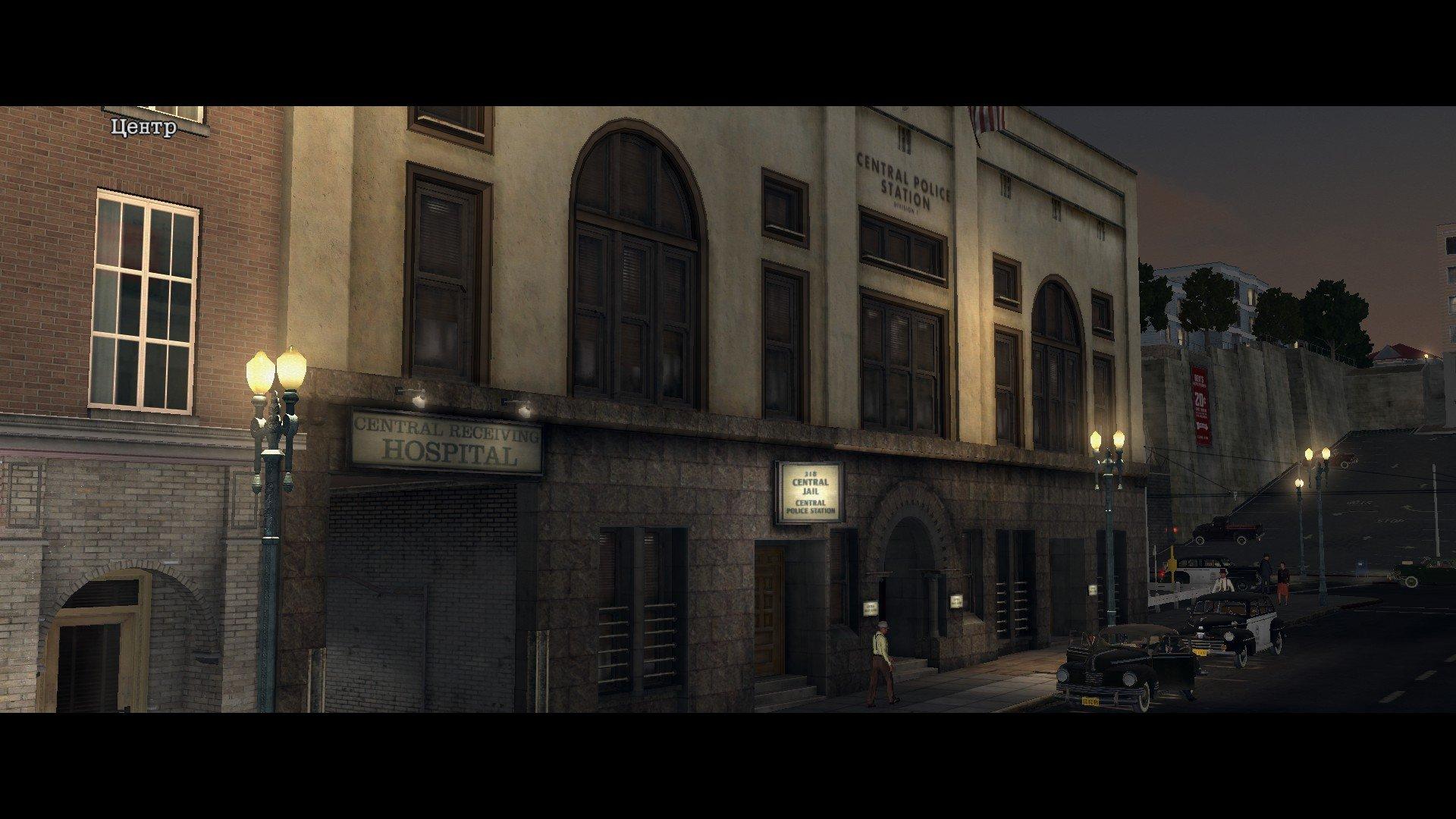 Пост-прохождение L.A. Noire Часть 9 - Изображение 52