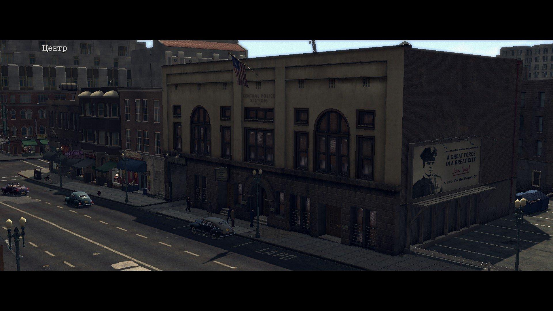 Пост-прохождение L.A. Noire Часть 10 +КОНКУРС ^_^ - Изображение 68