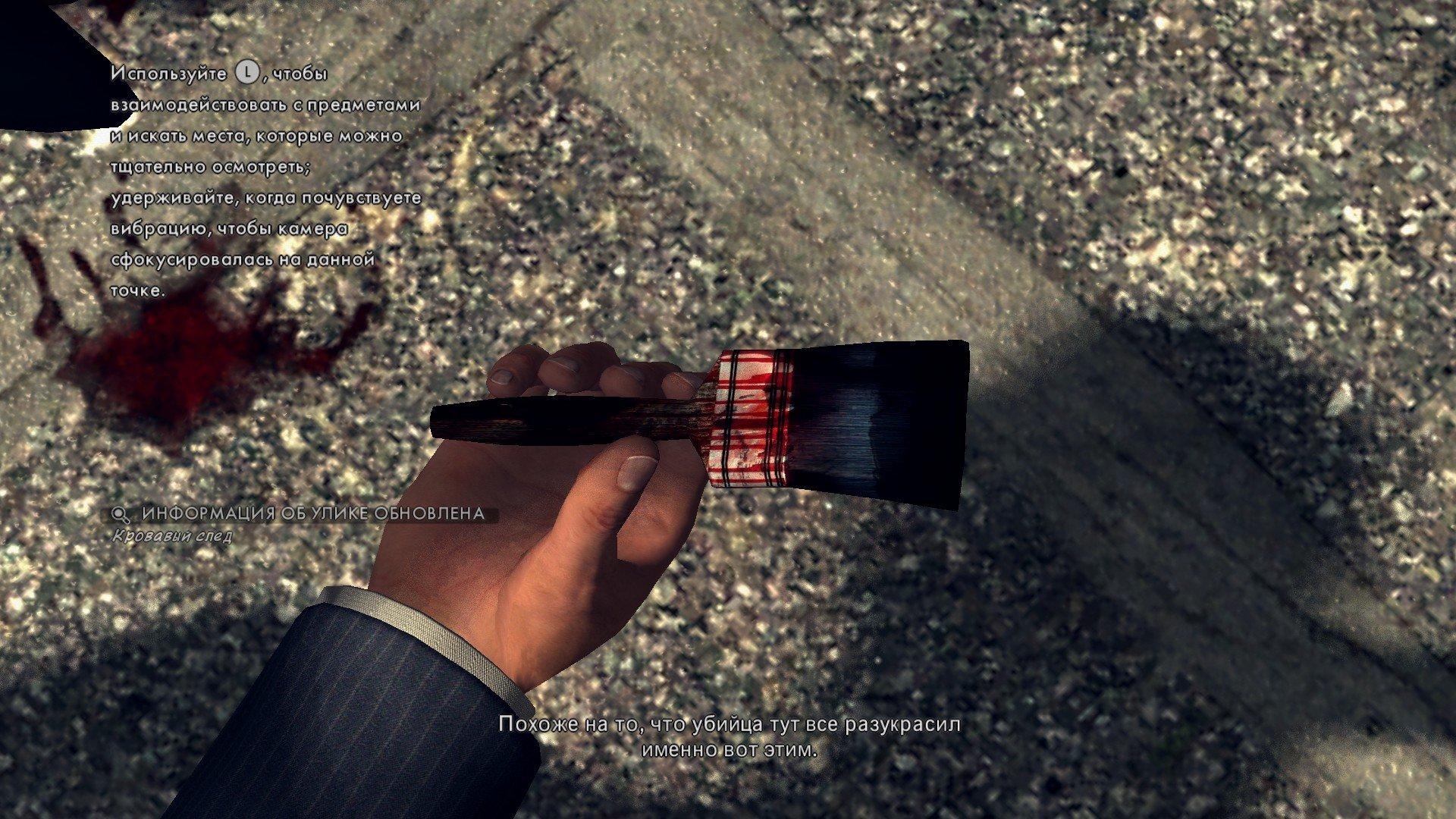 Пост-прохождение L.A. Noire Часть 10 +КОНКУРС ^_^ - Изображение 38