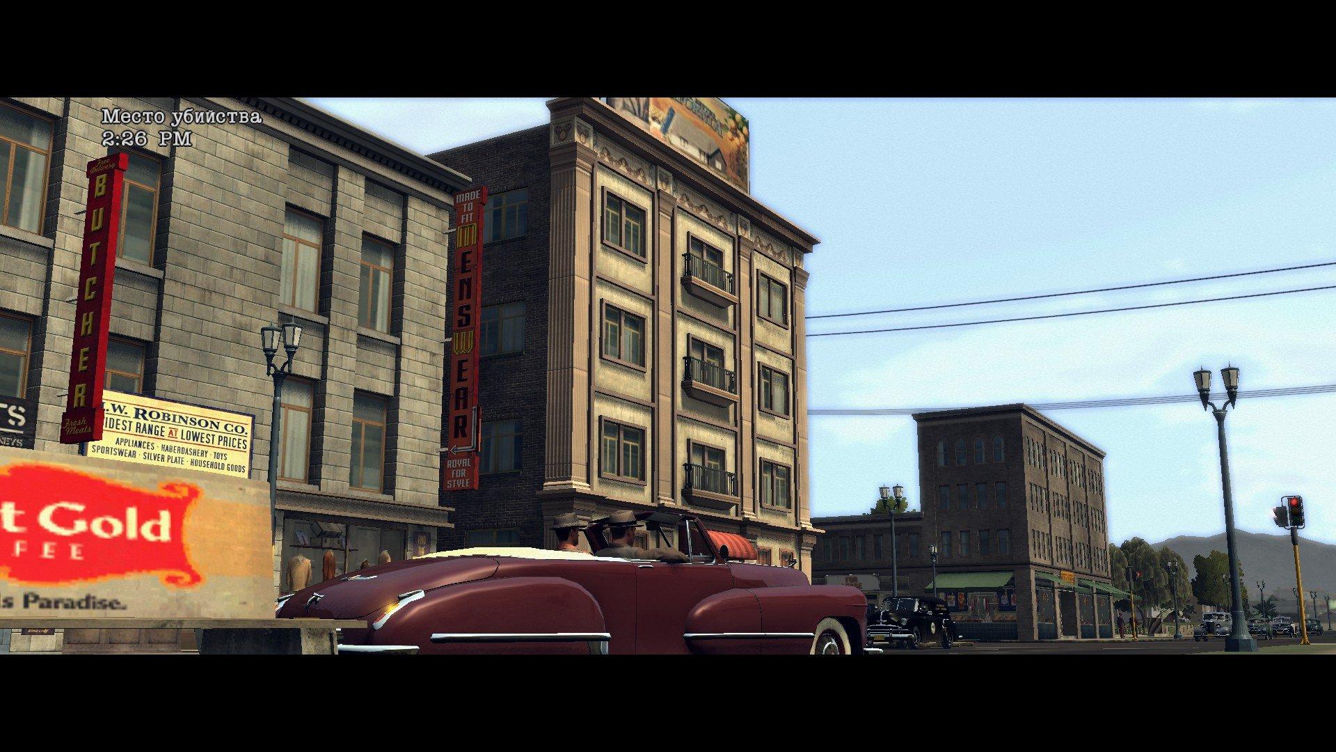 Пост-прохождение L.A. Noire Часть 17 - Изображение 4