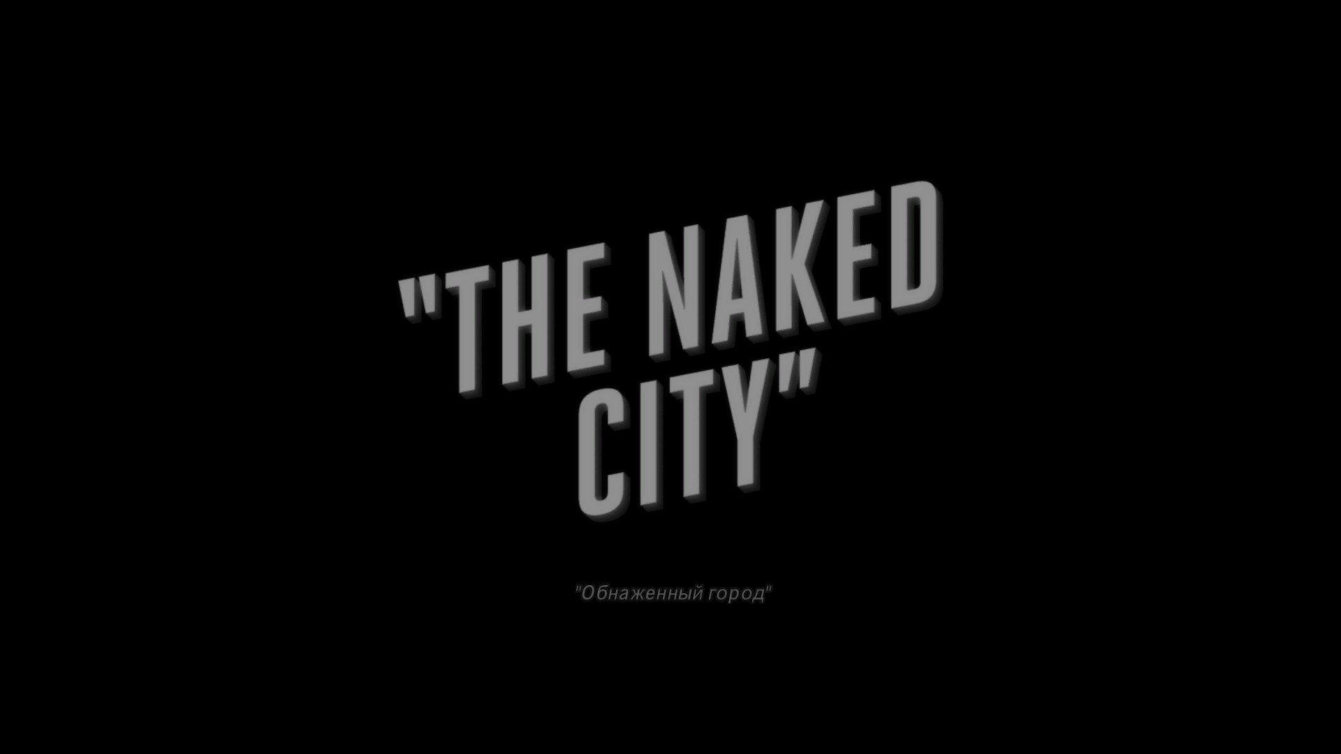 Пост-прохождение L.A. Noire Часть 17 - Изображение 2
