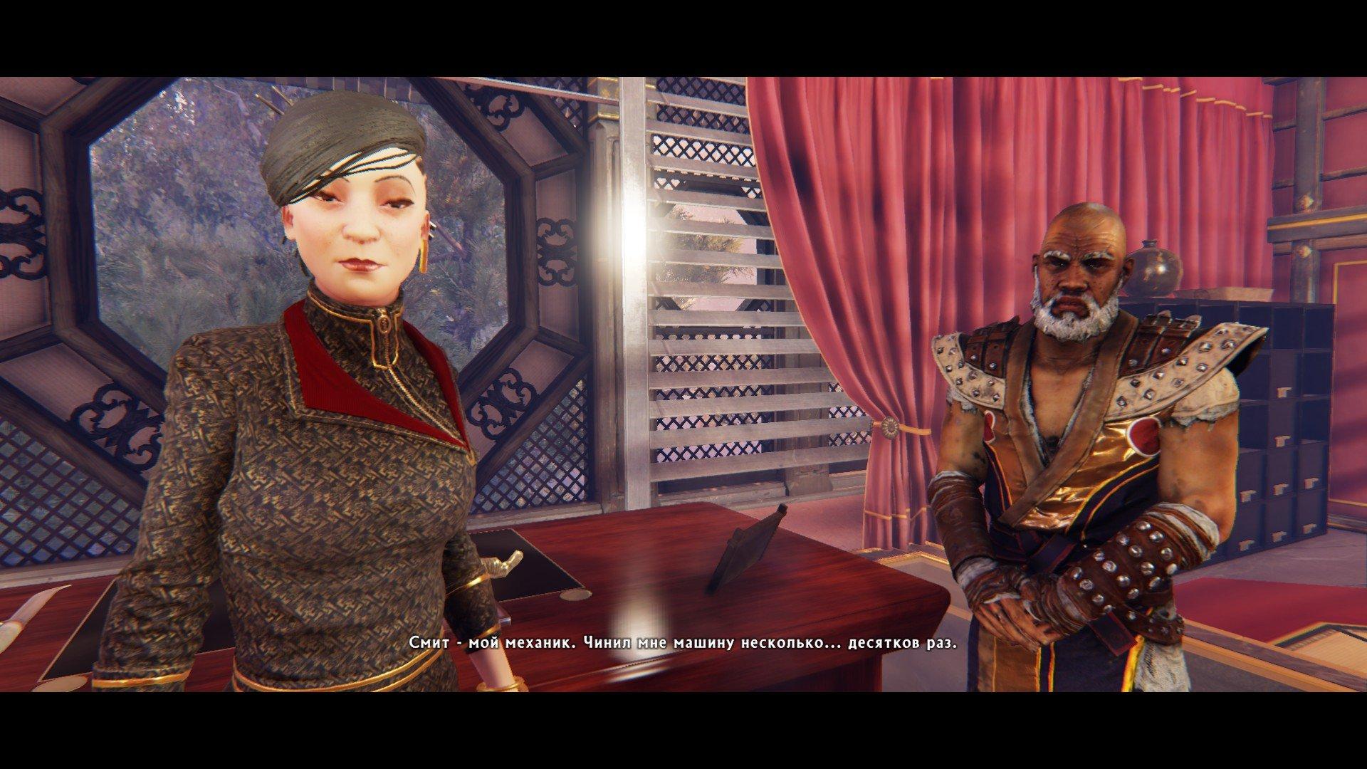 Пост-прохождение Shadow Warrior 2 Часть 1 НАЧАЛО - Изображение 19
