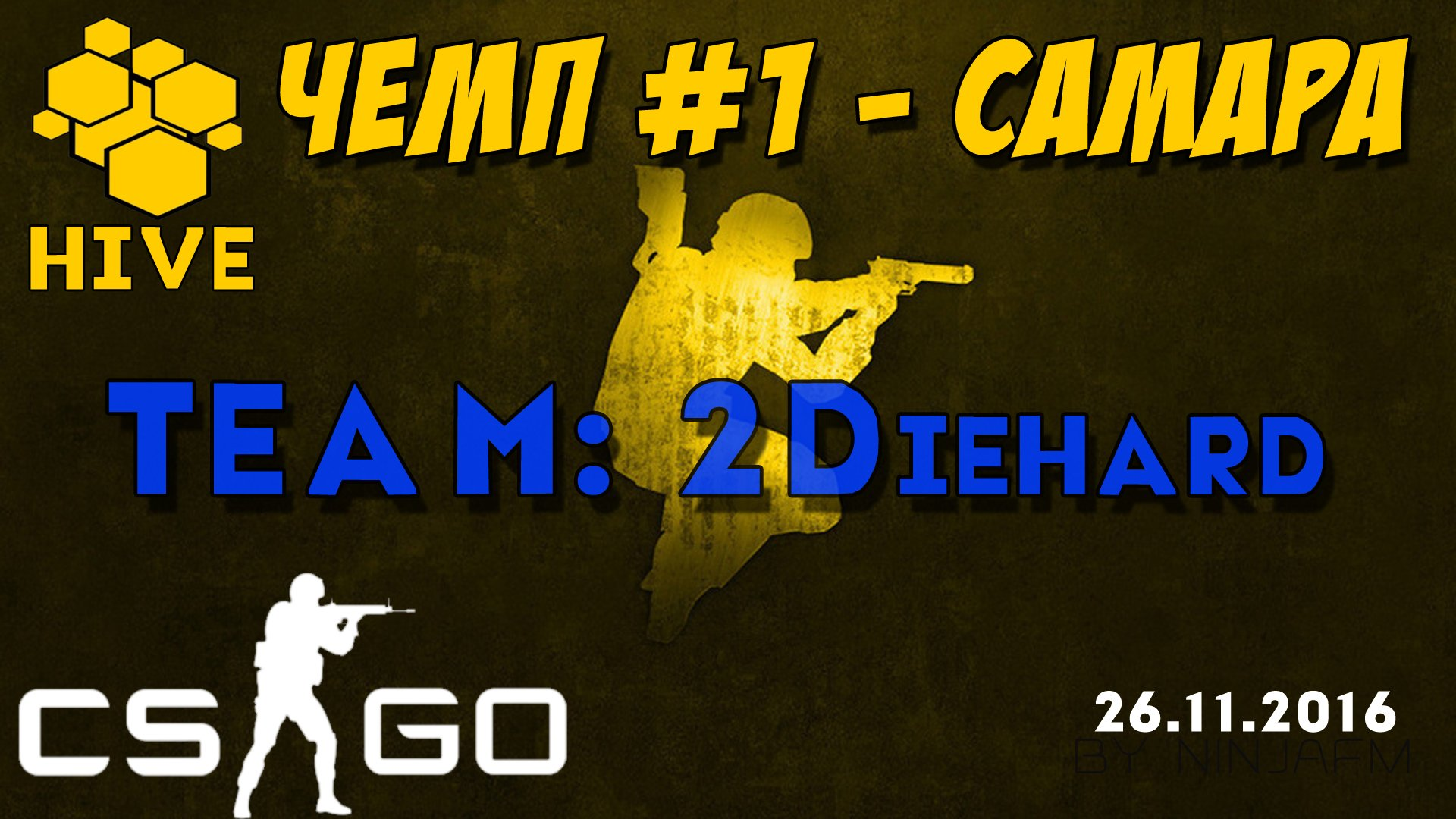 Соревнования CSGO - Чемп #1 Самара - Team 2Diehard  - Изображение 1