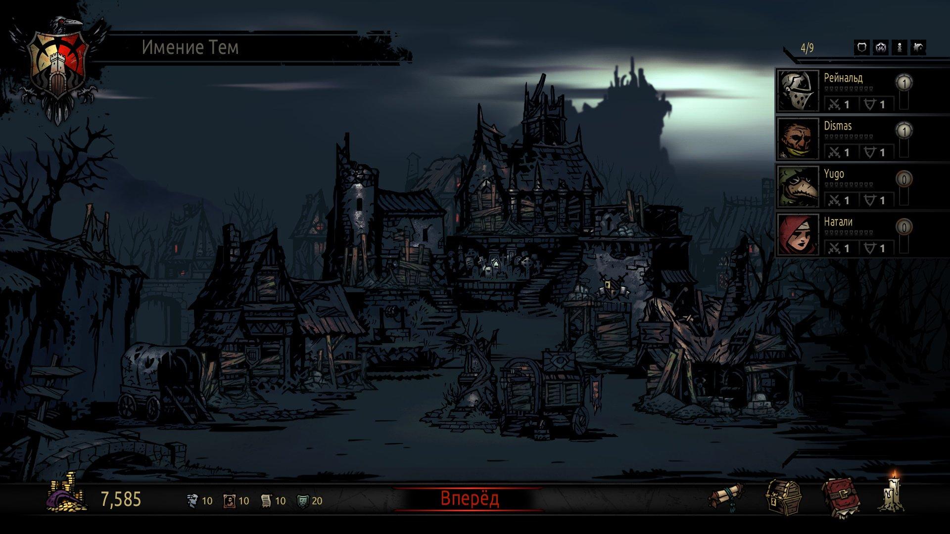 Игросказ №2 Darkest Dungeon - Изображение 2