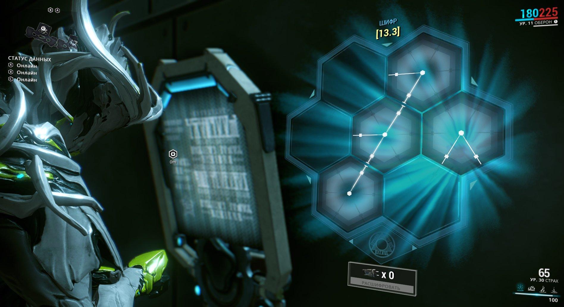 Игросказ №3 Warframe - Изображение 4