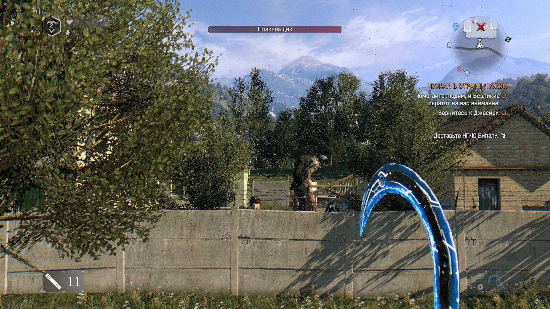 Dying Light: The Following - Enhanced Edition. Первое впечатление. . - Изображение 7