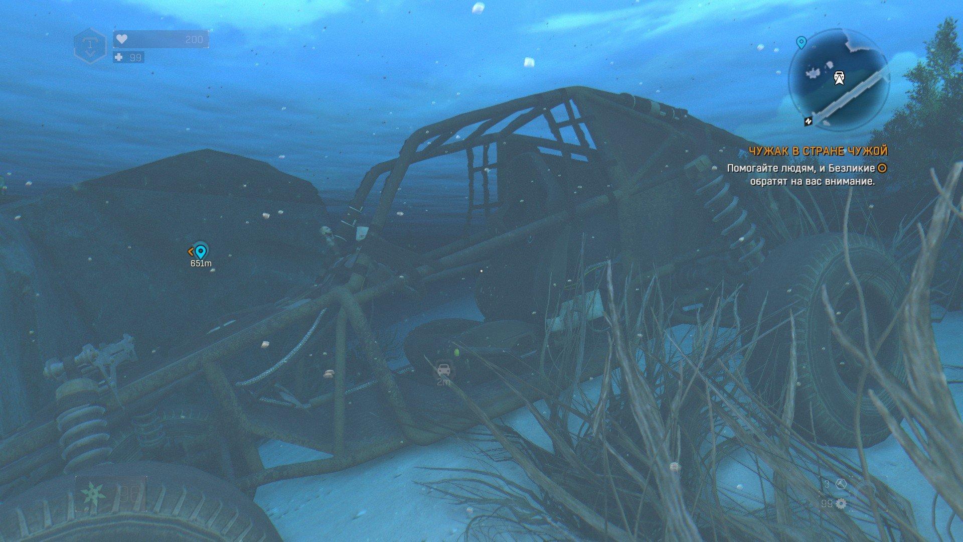 Dying Light: The Following - Enhanced Edition. Первое впечатление. . - Изображение 9
