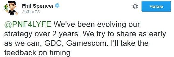 Фил Спенсер ответил на обвинения в адрес Microsoft после анонса Quantum Break на PC - Изображение 7