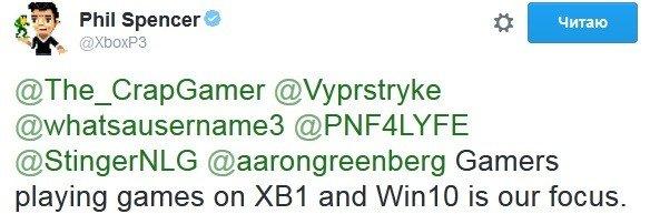 Фил Спенсер ответил на обвинения в адрес Microsoft после анонса Quantum Break на PC - Изображение 3